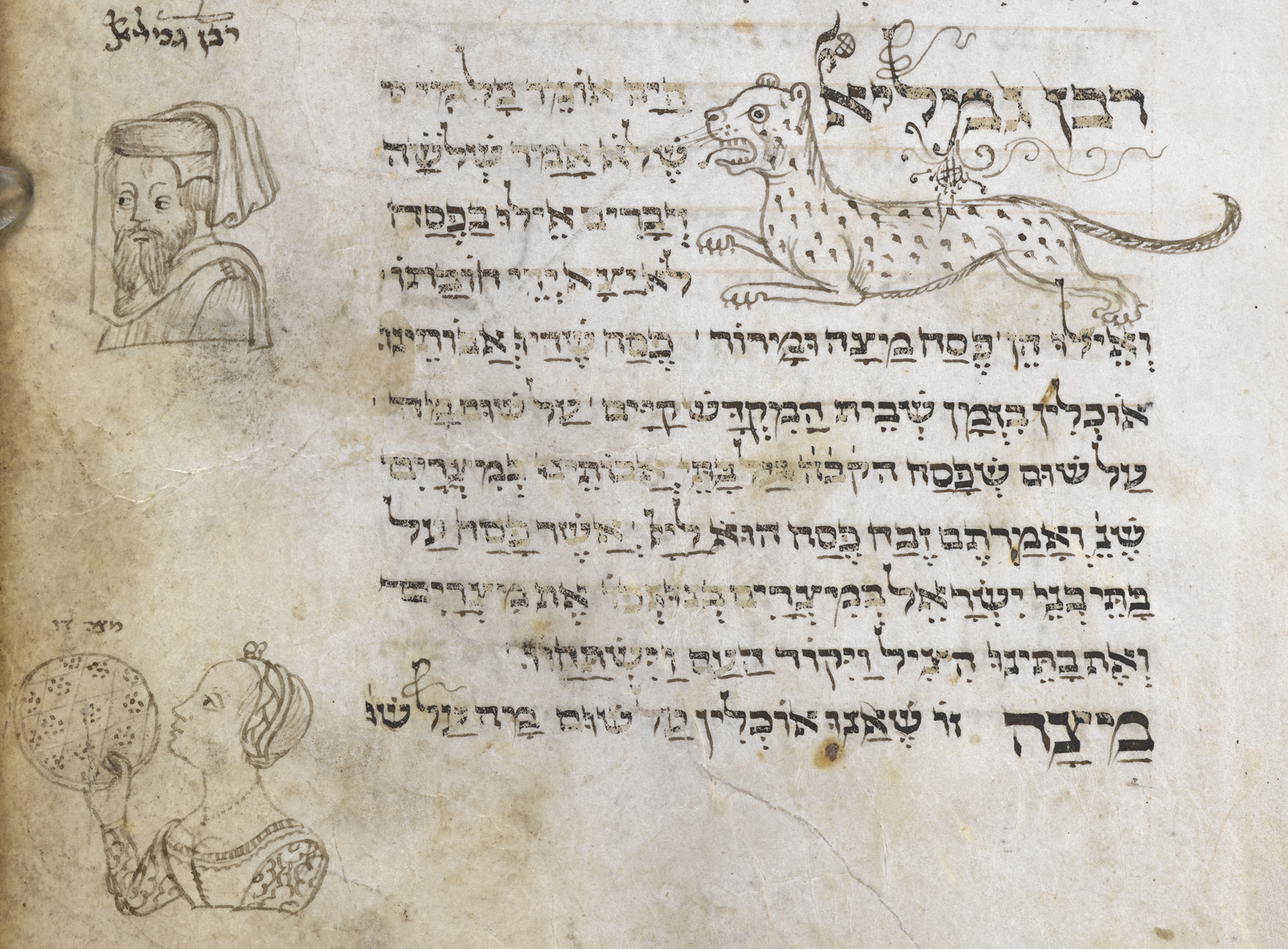 Illustration of a woman raising the matsah, Italy, 1469 CE, Add MS 26957, Hebrew Manuscripts Digitisation Project, British Library
