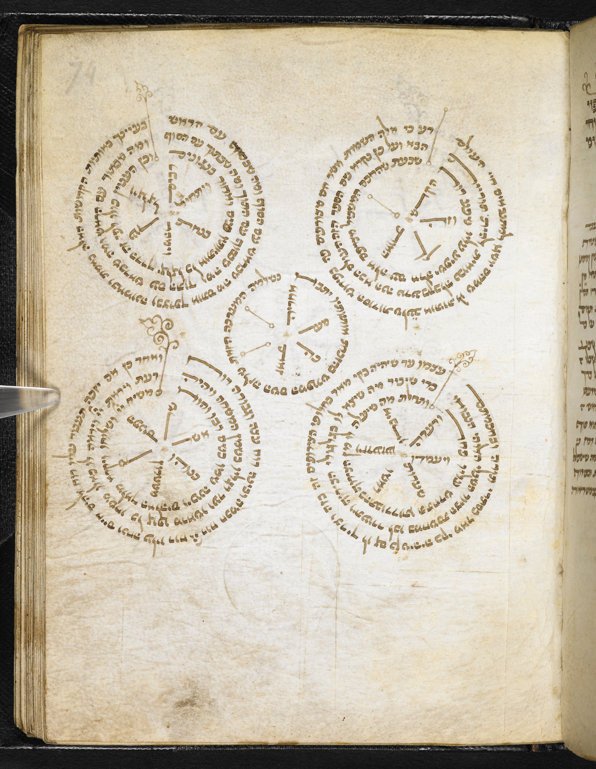 Abulafia's commentary on the 72-letter divine name, with circular diagrams for permutations following, Or 4596, Hebrew Manuscripts Digitisation Project, British Library