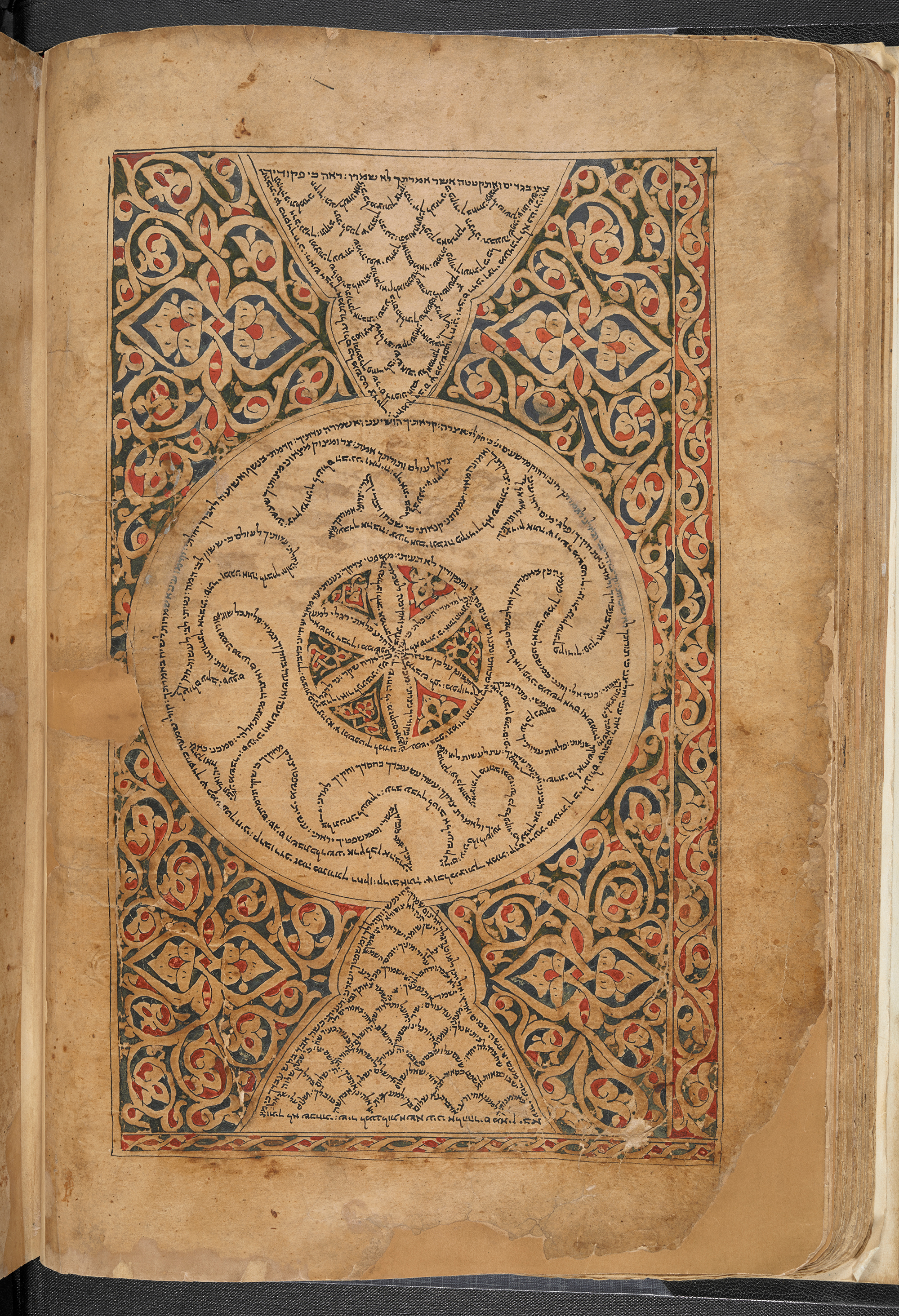 Carpet pages with verses from the Psalms in micrography. Yemen, Sana'a, 1469 CE. Grammatical Introduction (Makhberet ha-Tigan), Or 2348, Hebrew Manuscripts Digitisation Project, British Library