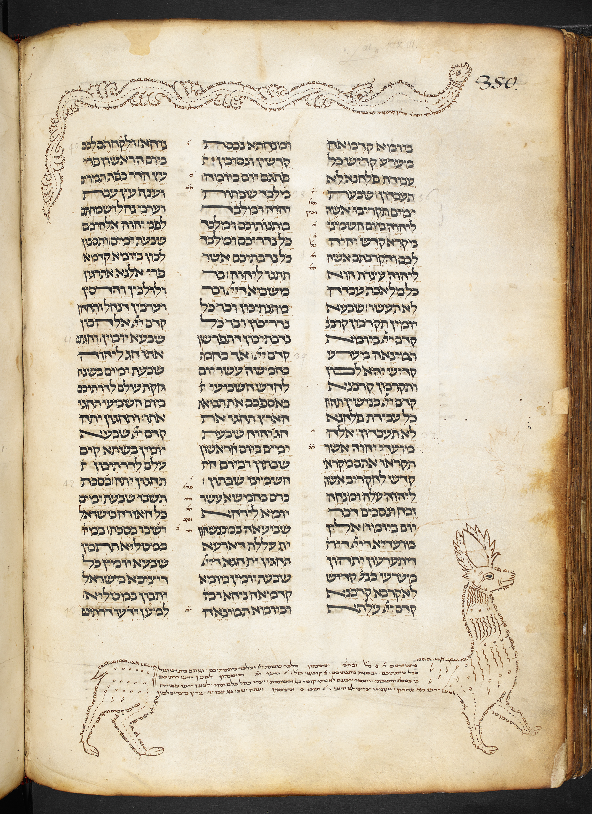 Jonah Pentateuch, Germany, 2nd half of 13th century CE, Add MS 21160, Hebrew Manuscripts Digitisation Project, British Library
