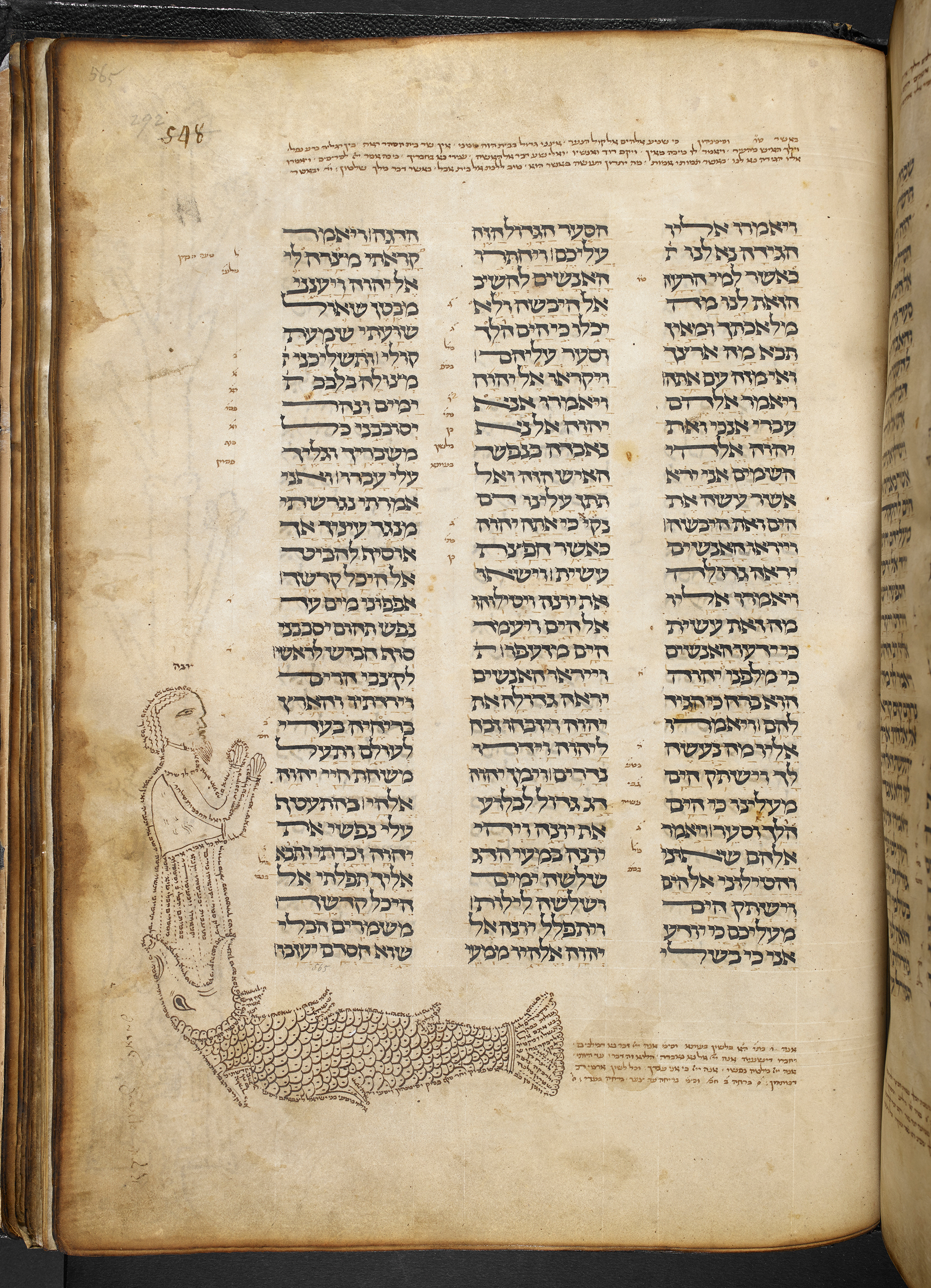 Jonah inside the fish's mouth. Jonah Pentateuch, Germany, 2nd half of 13th century CE, Add MS 21160, Hebrew Manuscripts Digitisation Project, British Library