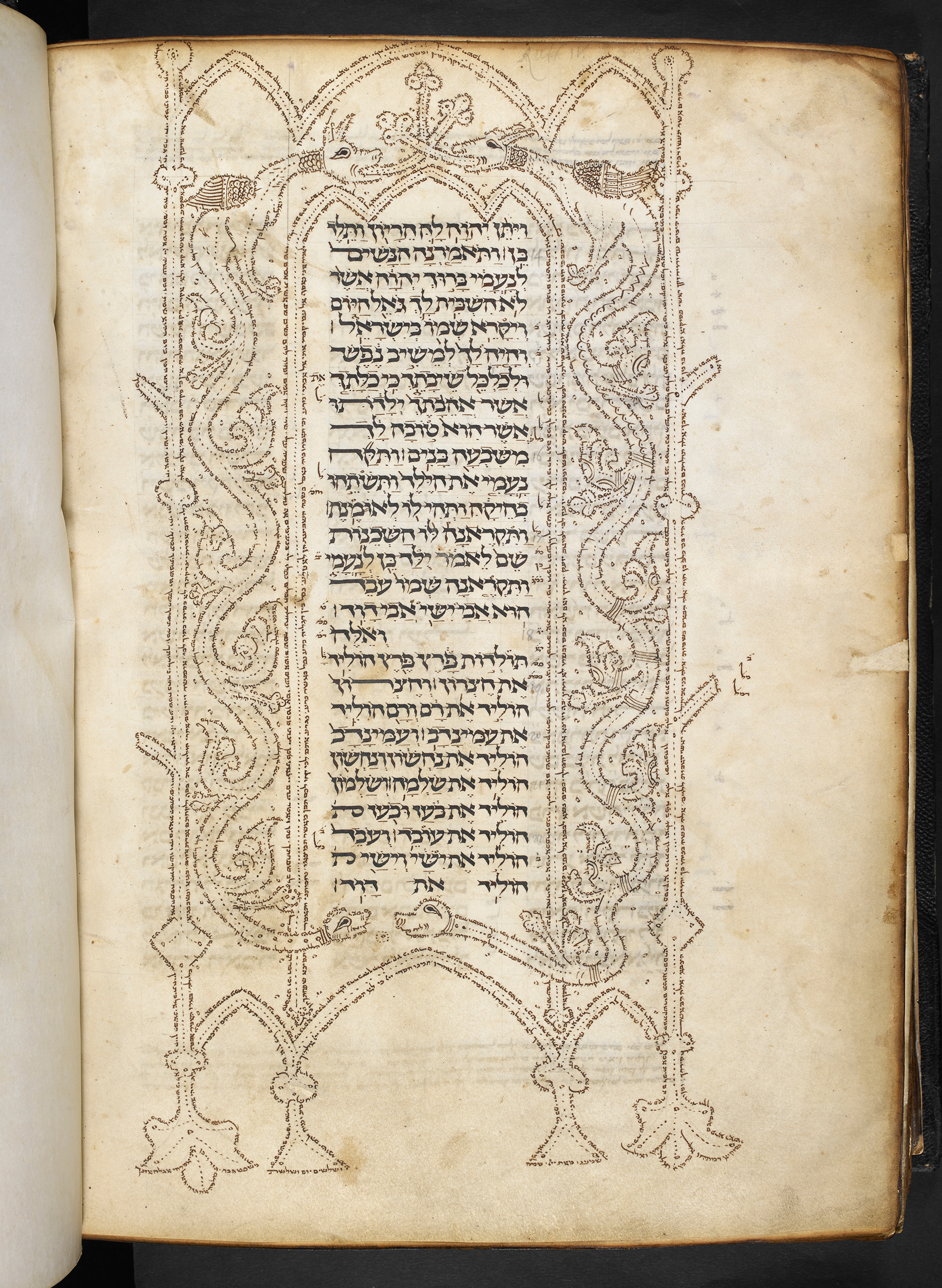 Figured micrography in Jonah Pentateuch, Germany, 2nd half of 13th century CE, Add MS 21160, Hebrew Manuscripts Digitisation Project, British Library
