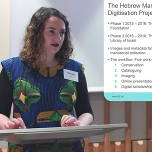 Overview of the Hebrew Manuscripts Digitisation Project and digitisation process, by Miriam Lewis, Project Manager, British Library.