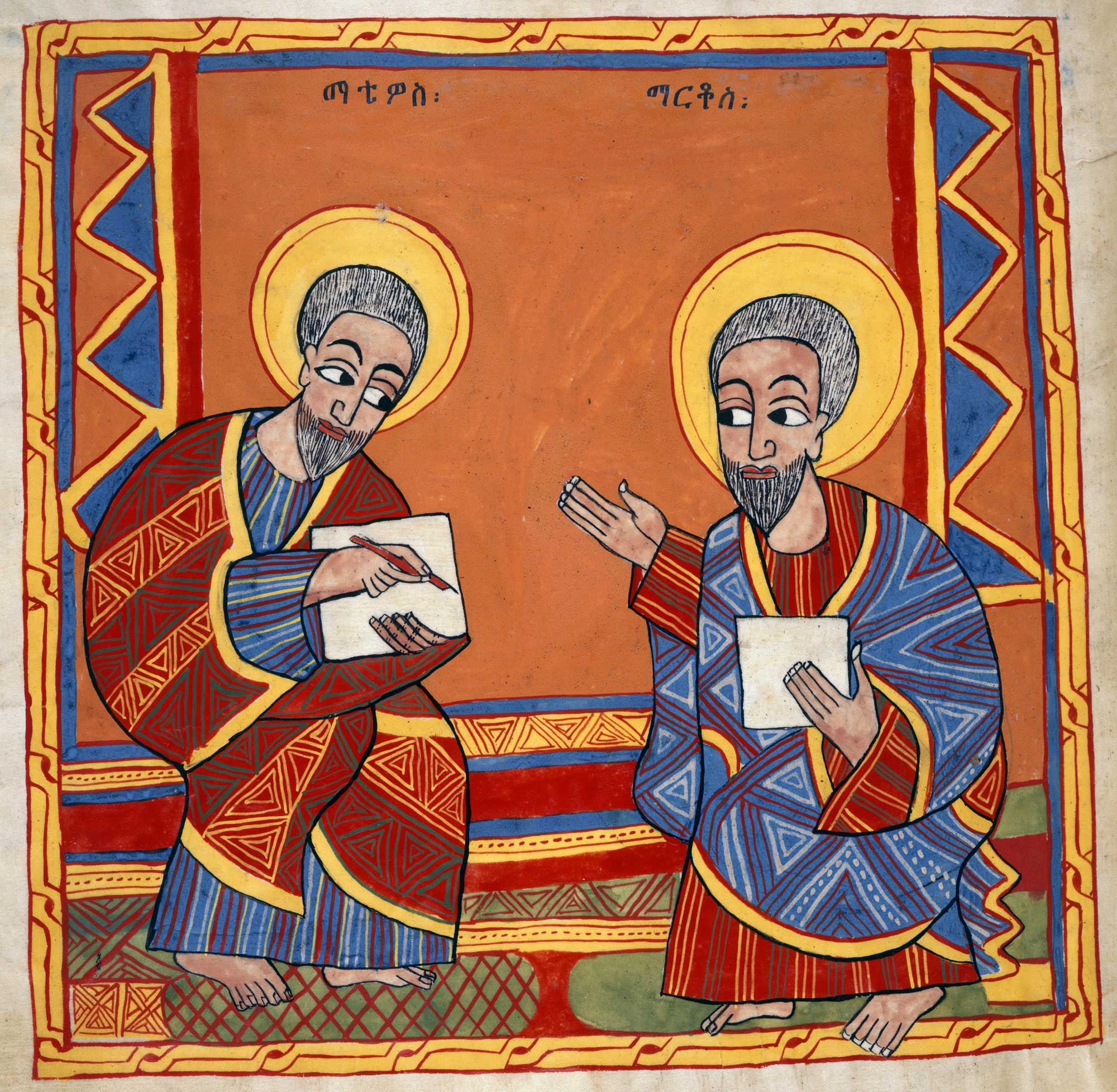 Ethiopic Bible:image showing Saint Luke and Saint John the Evangelists, f.125v