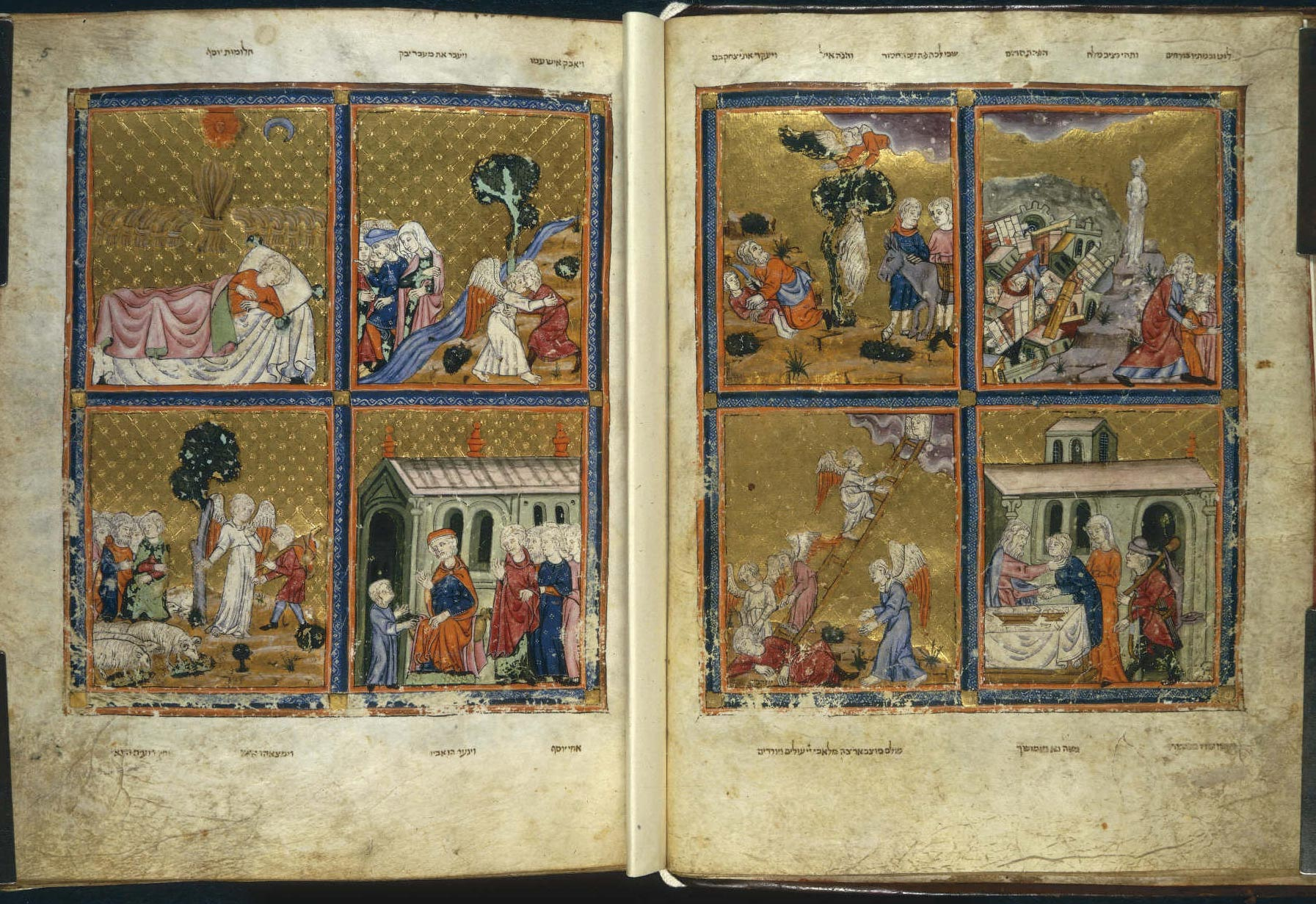 Golden Haggadah, f.4.