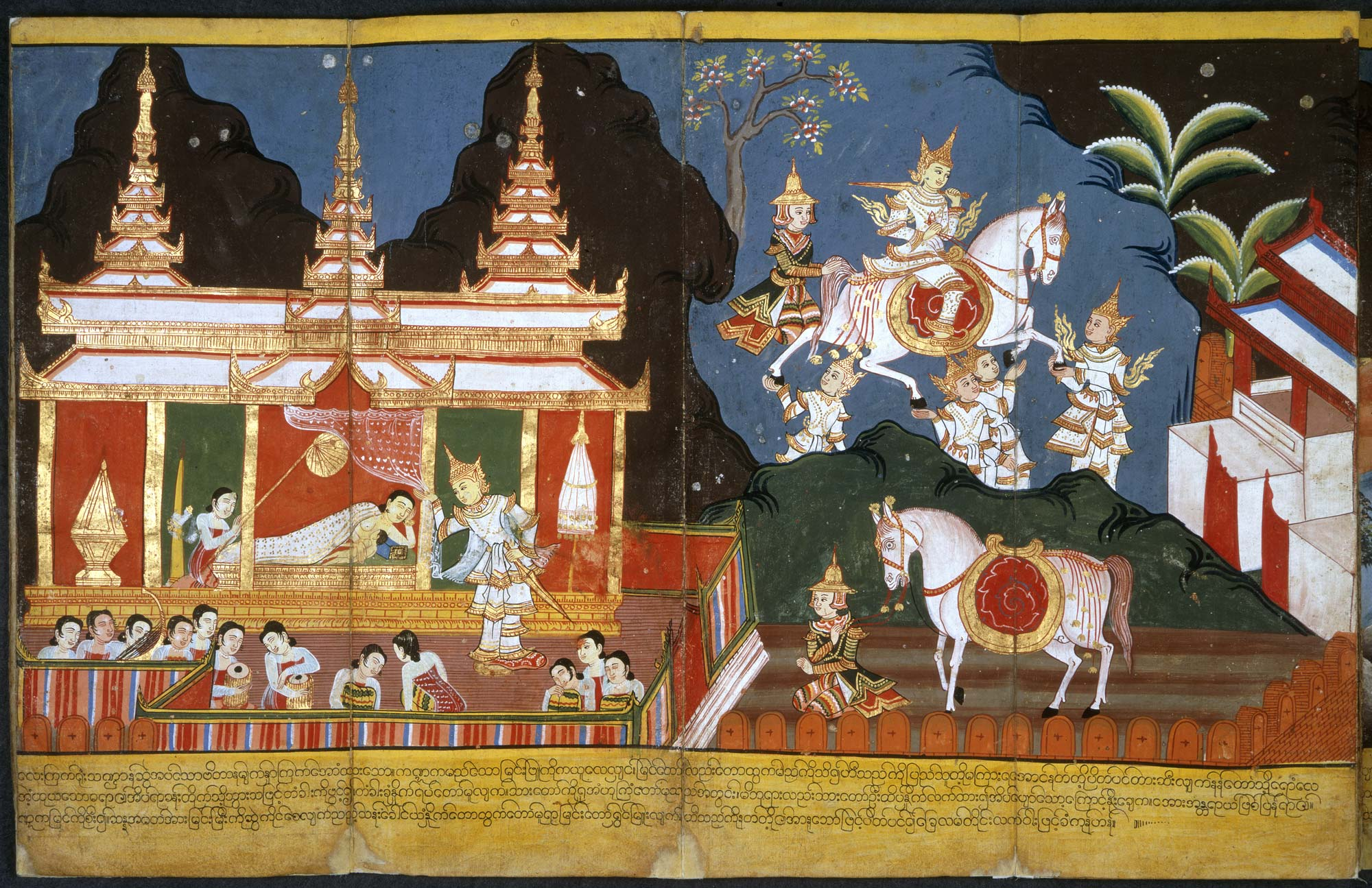 The Life of Buddha f.3-4. The Shakya Prince leaving his wife and child to find enlightenment