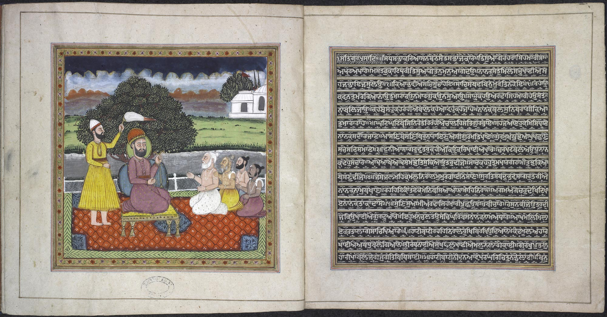 Rani Jindan's Prayer Book f.1v-2