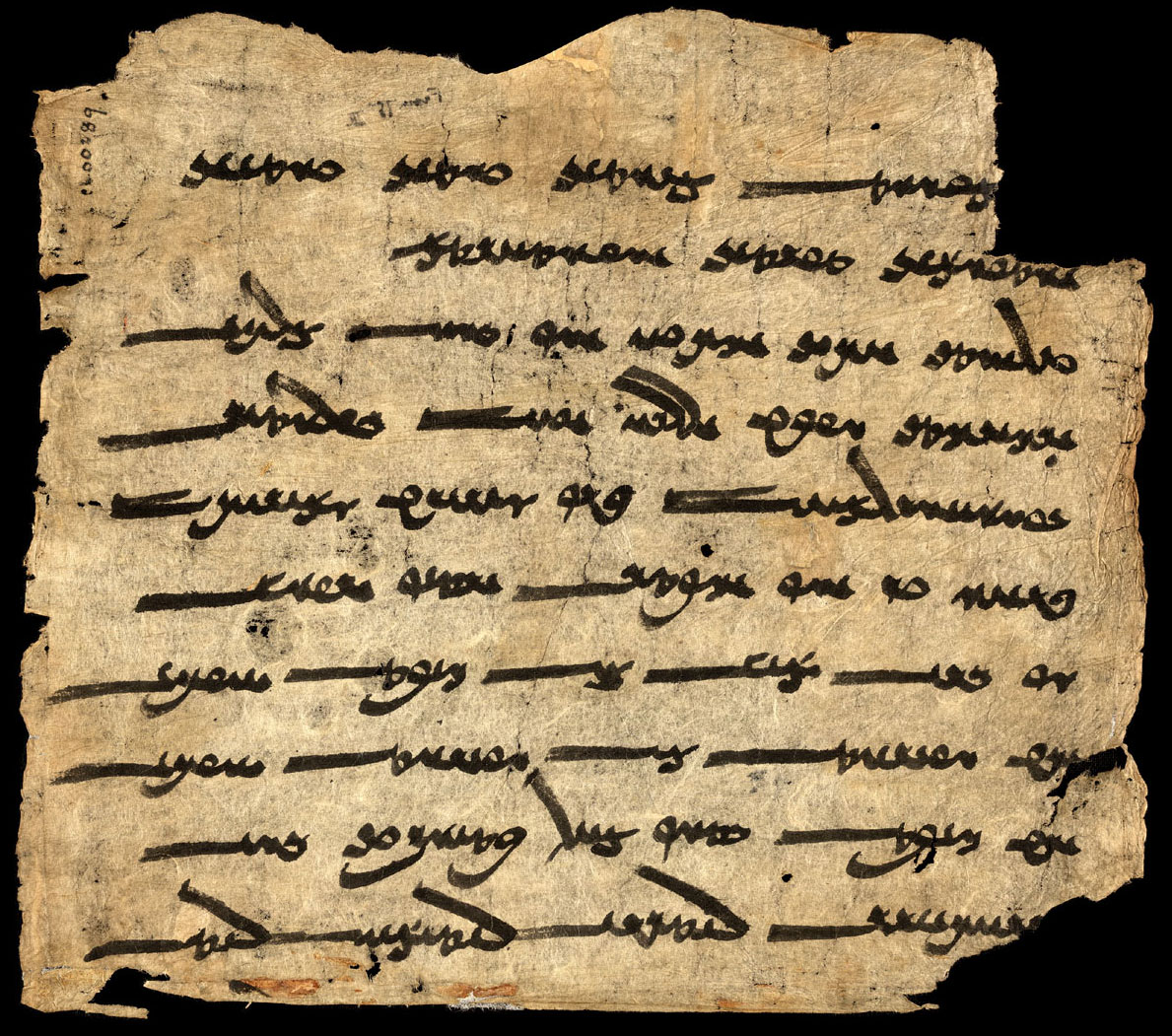 Text from the Sacred Poems of Zoroaster