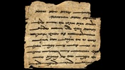 Manuscript fragment of a text from the Sacred Poems of Zoroaster