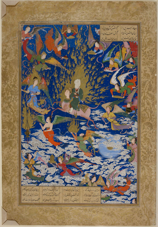 Khamsah of Nizami Prophet Muhammad's Celestial Journey