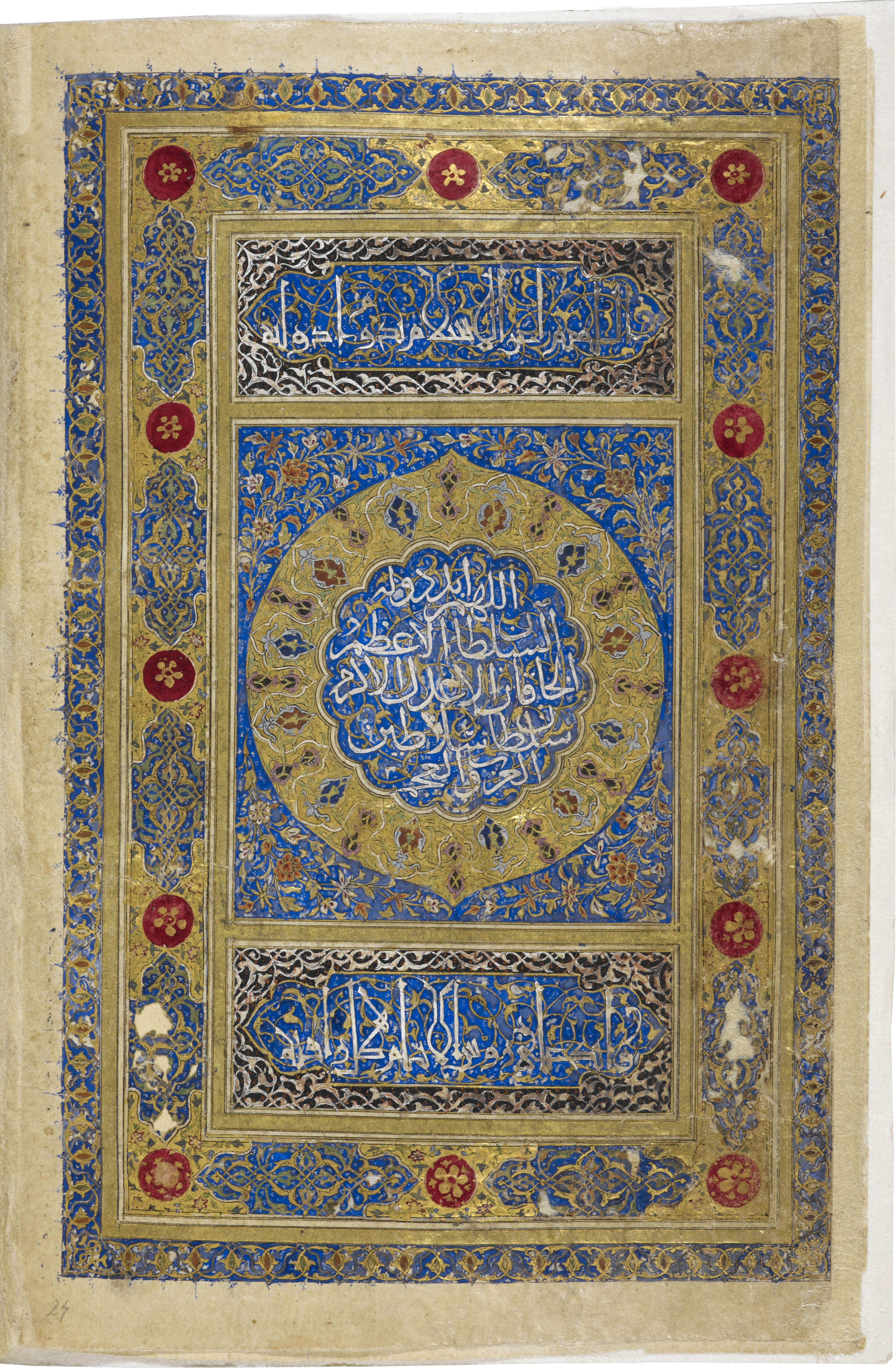 The opening of Timur's grandson Iskandar Sultan's pocket miscellany, f.2v