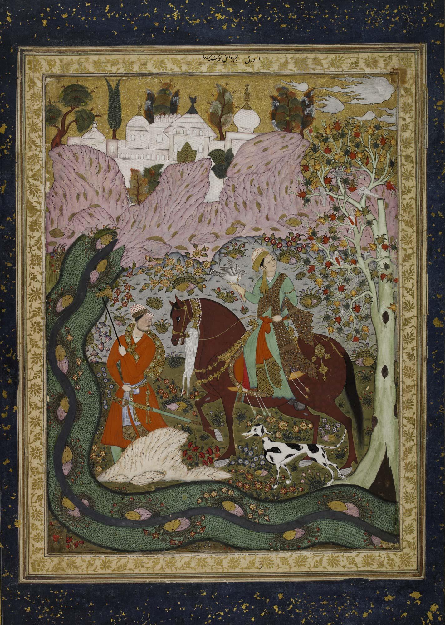 Phulban by Ibn Nishati