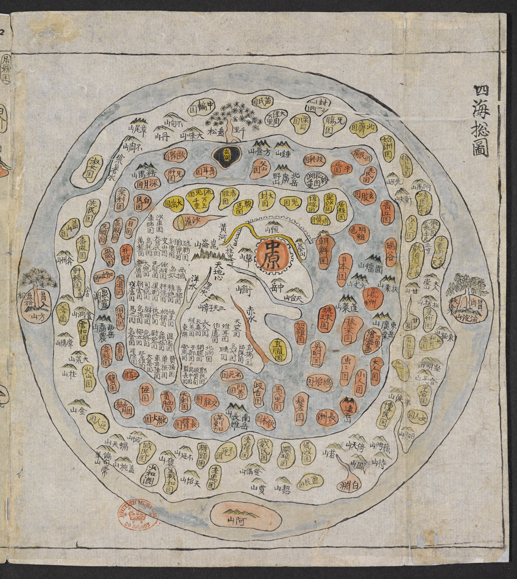 'Cheonhado' world map. Seoul, c. 1800. Maps C.27.f.14.