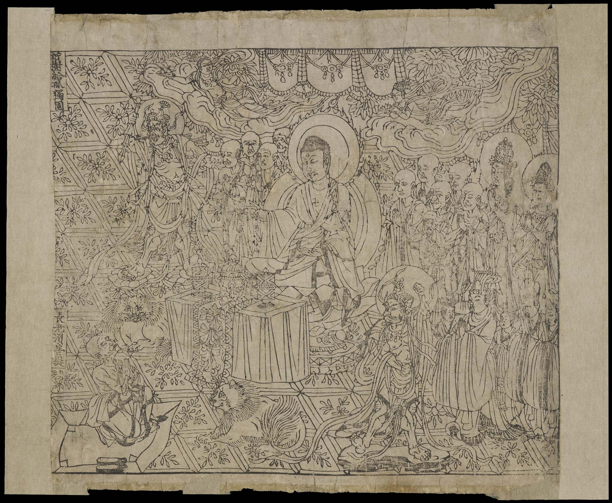 Frontispiece of the Diamond Sutra showing a woodblock print of the Buddha