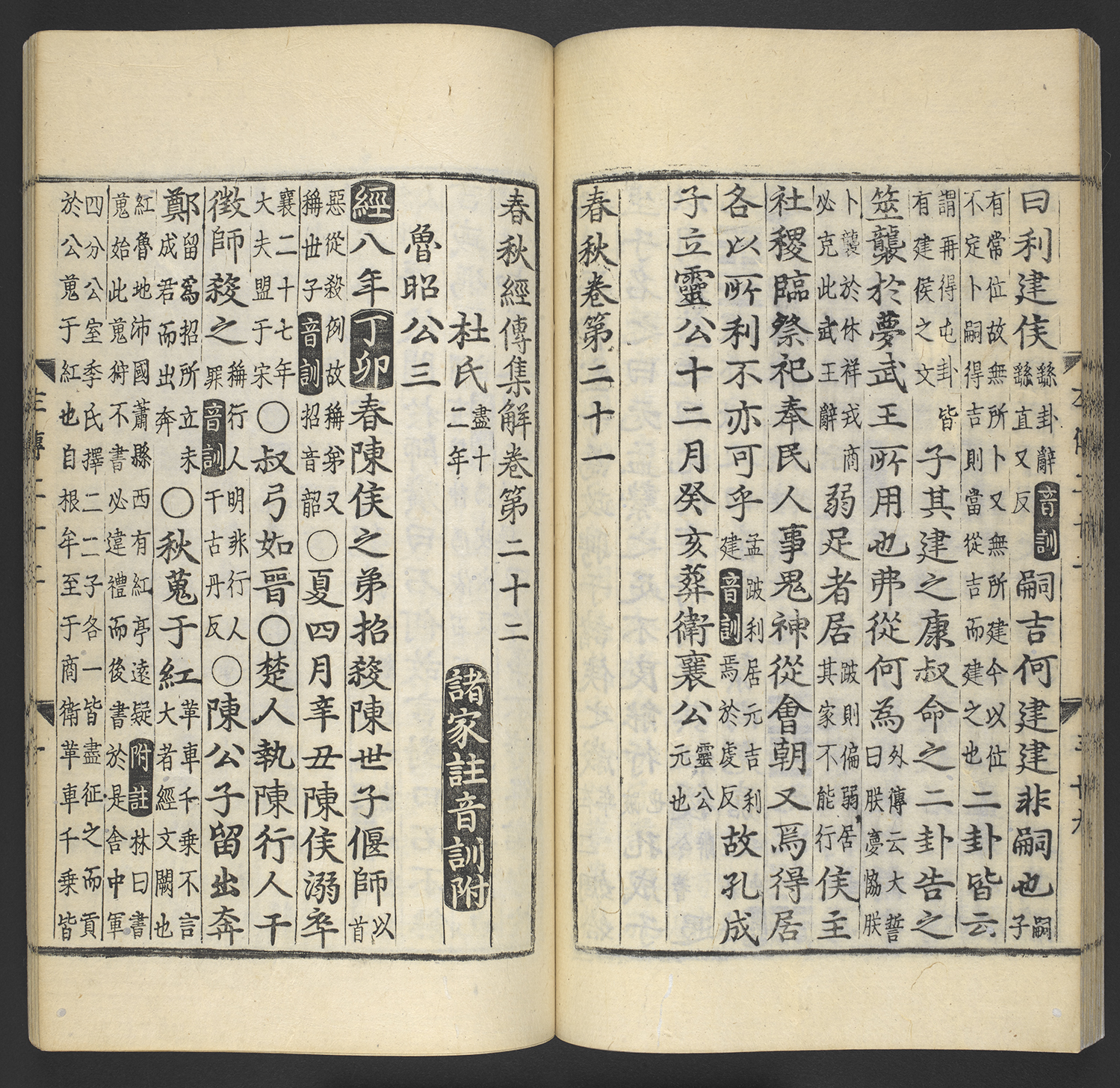 Collected commentaries on the 'Spring and autumn annals' - Ch'unch'u kyŏngjŏn chiphae, Seol, 1434