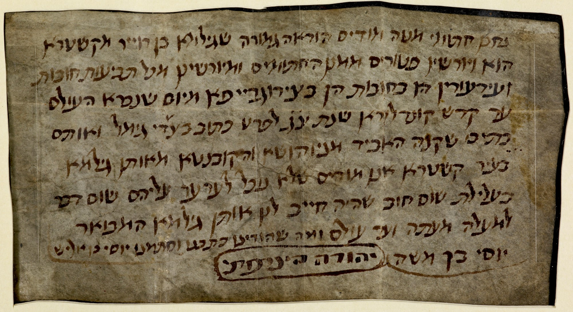 Hebrew Charters describing Jews in Medieval England