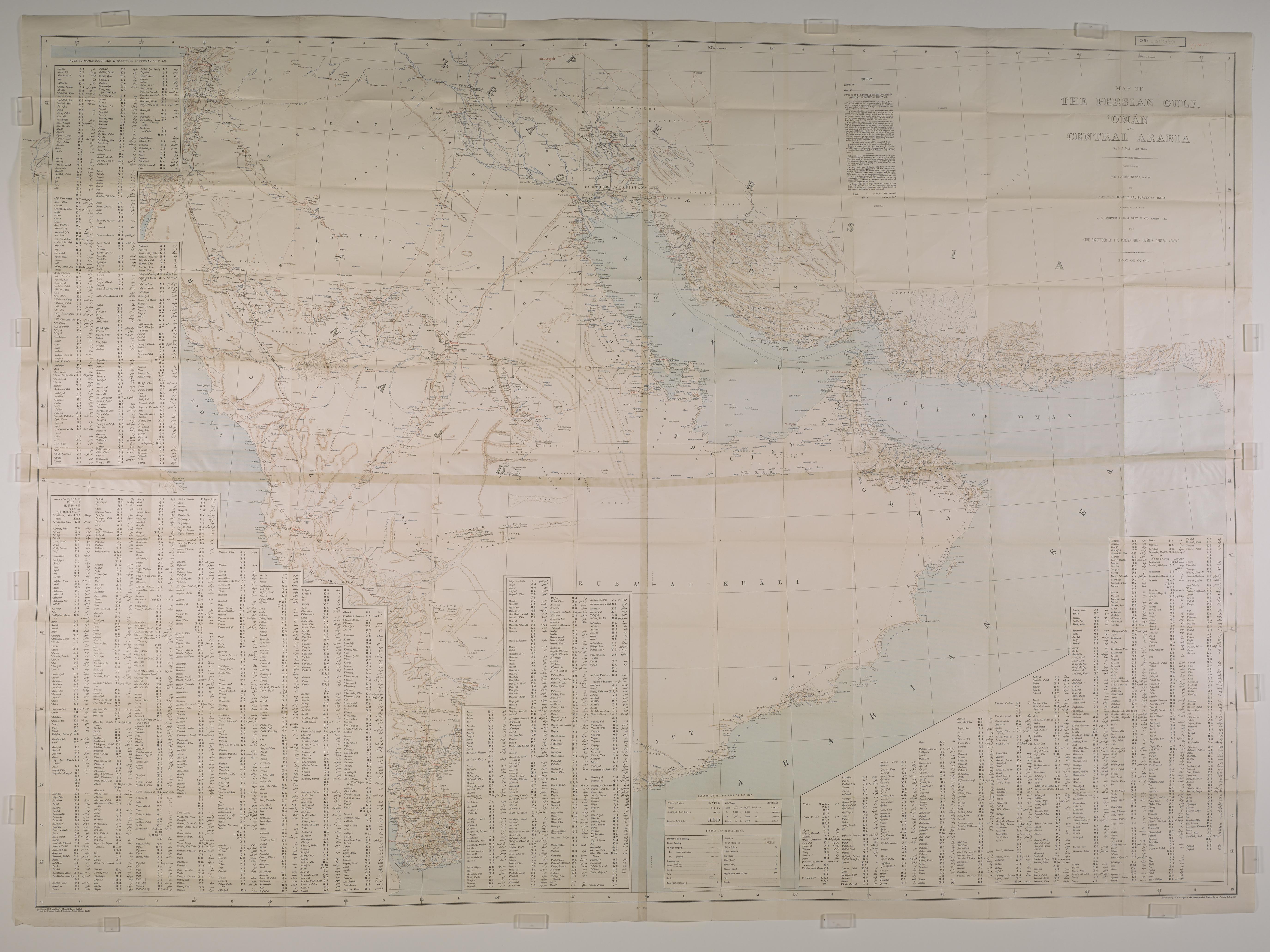 Hunter's Map of Arabia