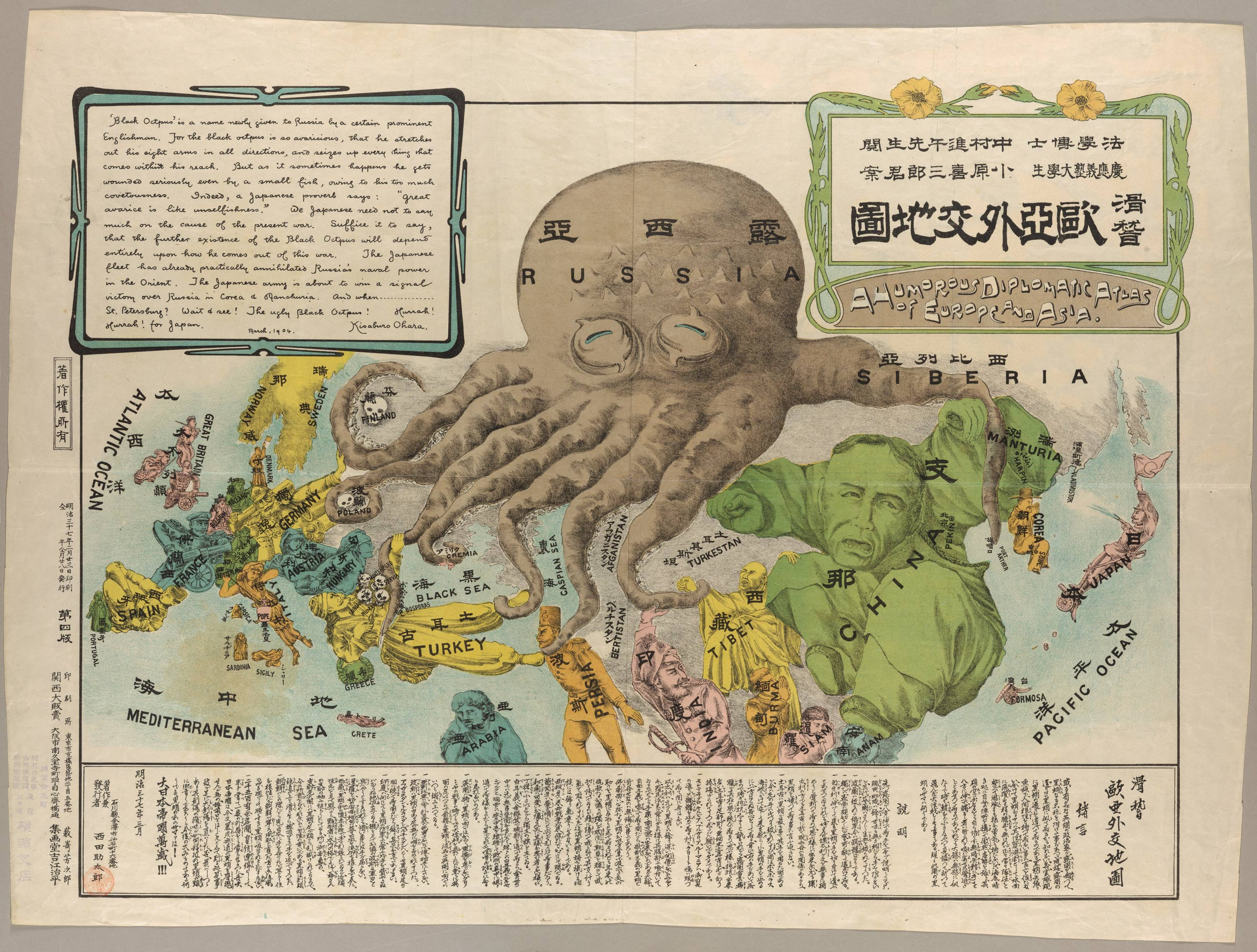 A humorous diplomatic atlas of Europe and Asia