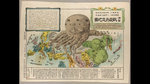 Satirical Maps Of The World The British Library The British