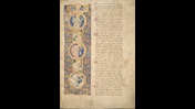 A page from the Montpellier Bible, with a decorated initial containing scenes of the Creation of the world and Adam and Eve.
