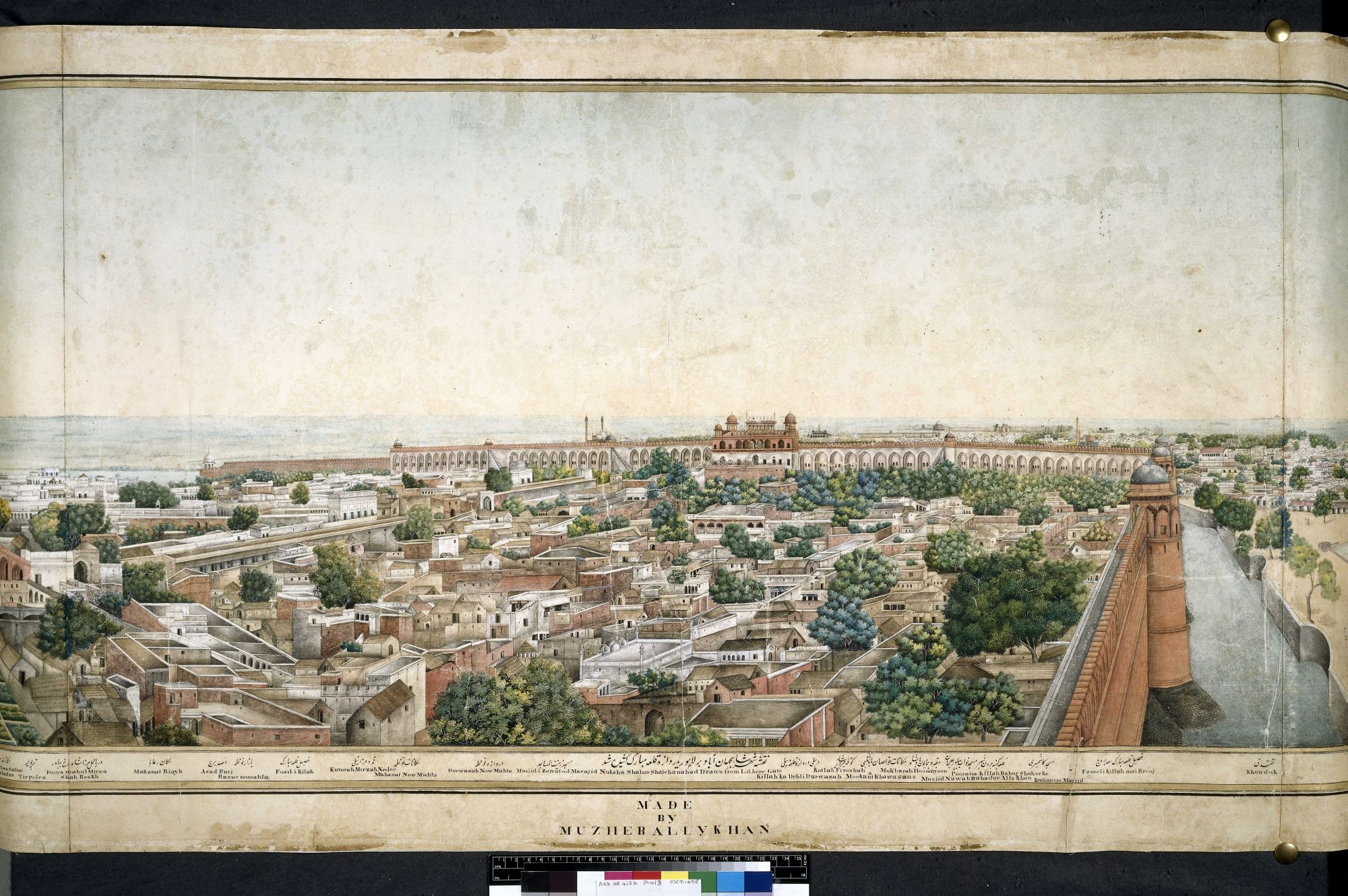 A Panorama of Delhi taken from the top of the Lahore Gate of the Red Fort (3), by Mazhar Ali Khan.