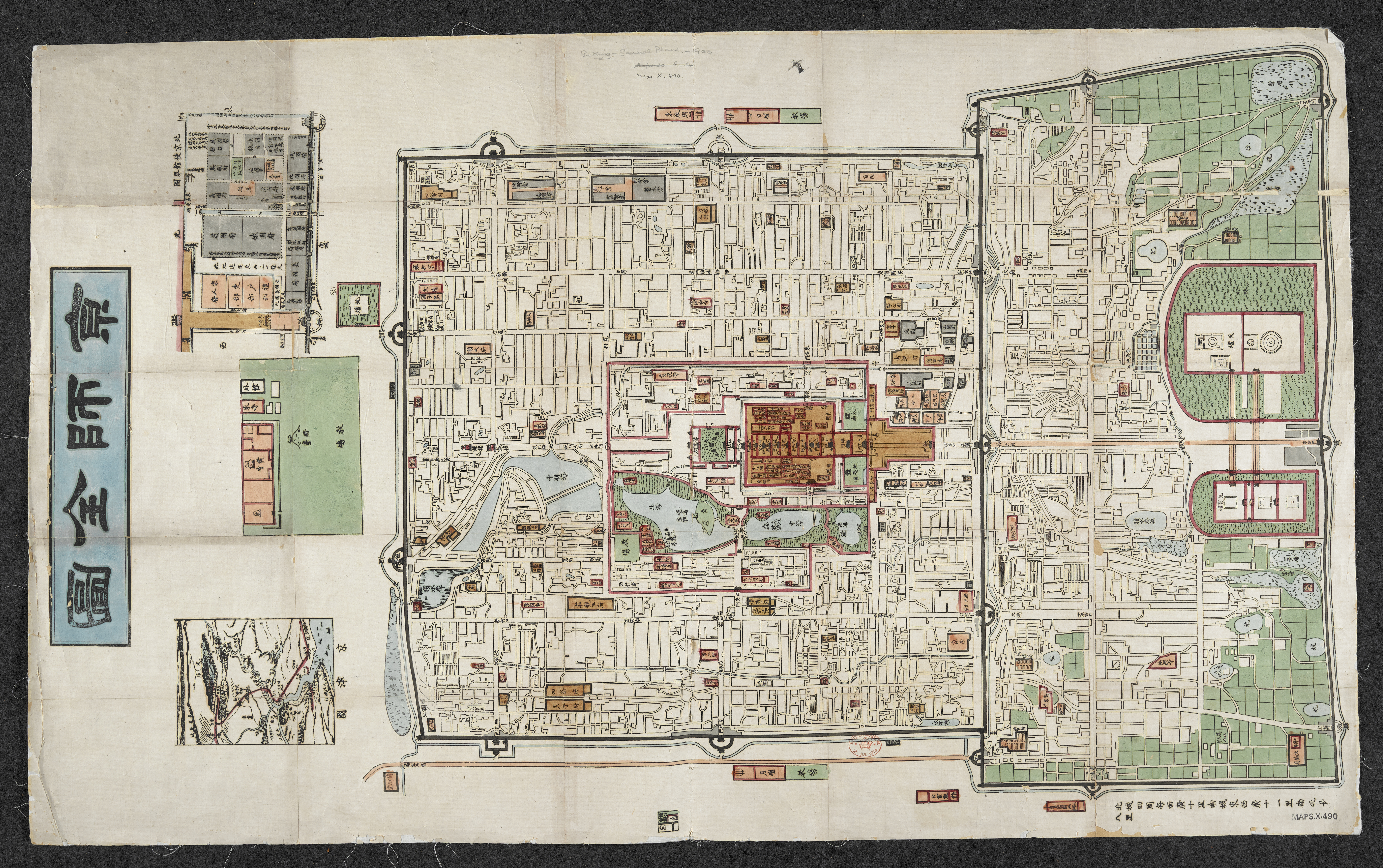 Map 1900.A Large Coloured Plan Of Peking British Library Picturing Places