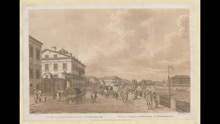 This sepia aquatint is one of a series of six views of St Petersburg after watercolours by the British artist Joseph Hearn. It shows the bustling bank of the Fontanka