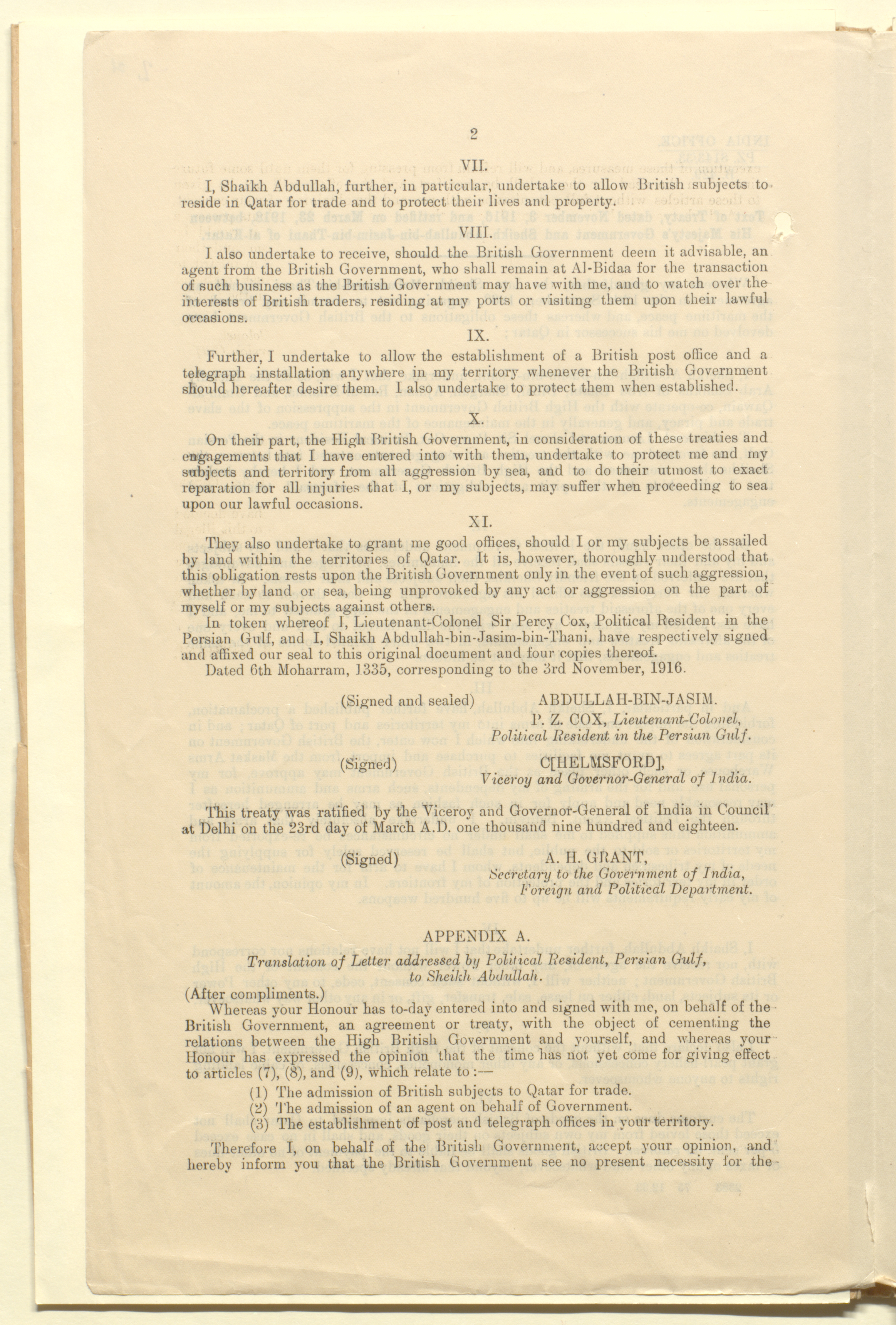 2nd page of text from the 1916 Treaty of Qatar, from the file 'Qatar Affairs' (1941-49) (IOR/L/PS/12/3963)