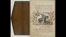 A page from a Mamluk manual on horsemanship military arts and technology by Muhammad Qatar Project