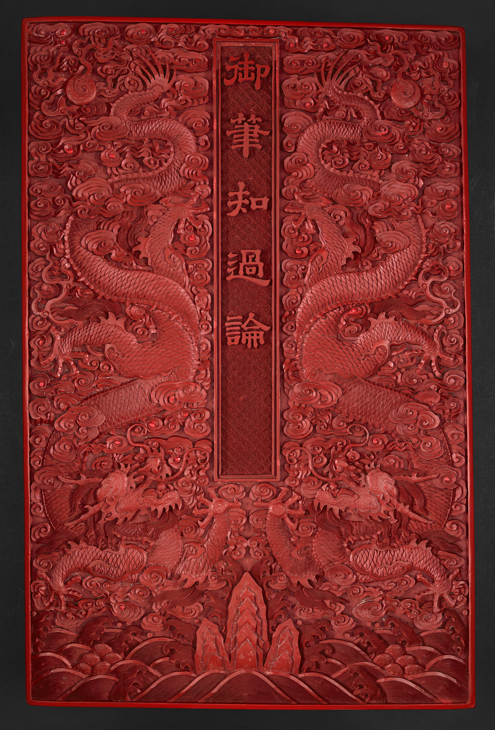 Red lacquer case, China, 18th century. It contained a manuscript by the Qianlong Emperor (Qing dynasty).