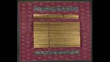 Gilded and lacquered Thai palm leaf manuscript, 19th century. (c) British Library Board
