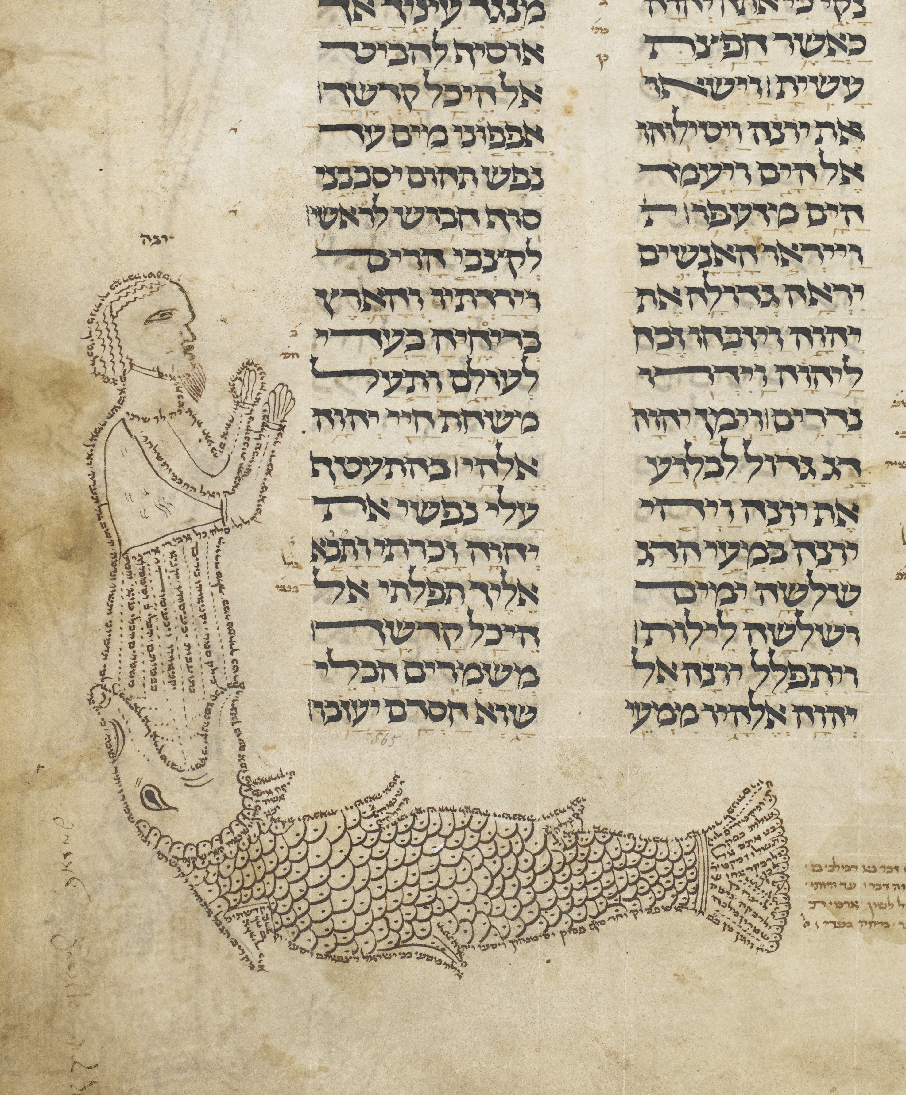 Micrographic image of Jonah in the fish's mouth, the Yonah Pentateuch, Germany 14th Century. (Add MS 21160 f.292r). British Library.