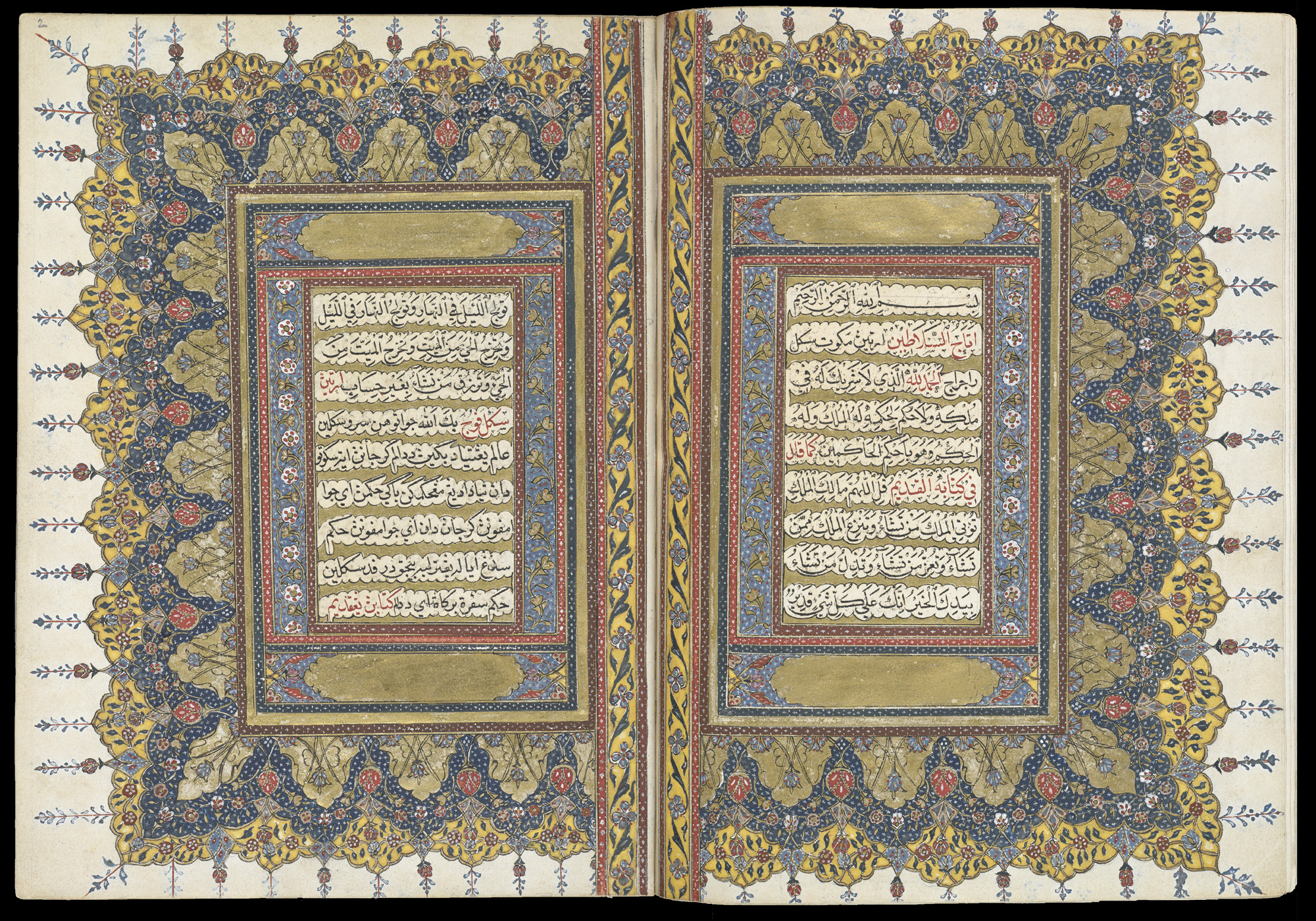 Illuminated manuscript of an ethical guide for rulers The Crown of Kings Taj al-Salatin copied in Penang in 1824. Malay Manuscripts British Library