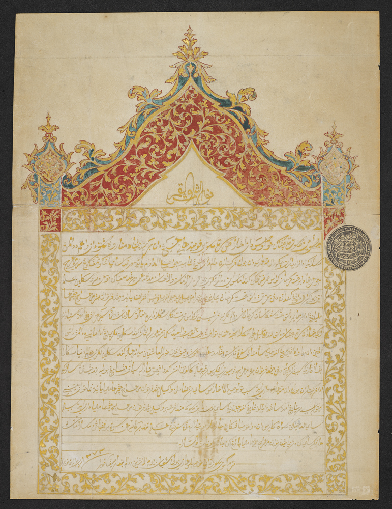An illuminated royal Malay letter written in gold ink in Singapore in 1857 from the ruler of Johor Temenggung Ibrahim to Emperor Napoleon III of France.