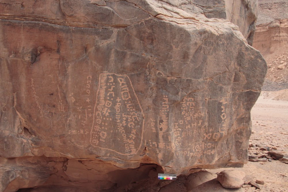 Tifinagh rock inscriptions in the Acacus Mountains in Libya. The inscriptions in this region are thought to date from 400 BC up to the modern age. Endangered Archives Programme.