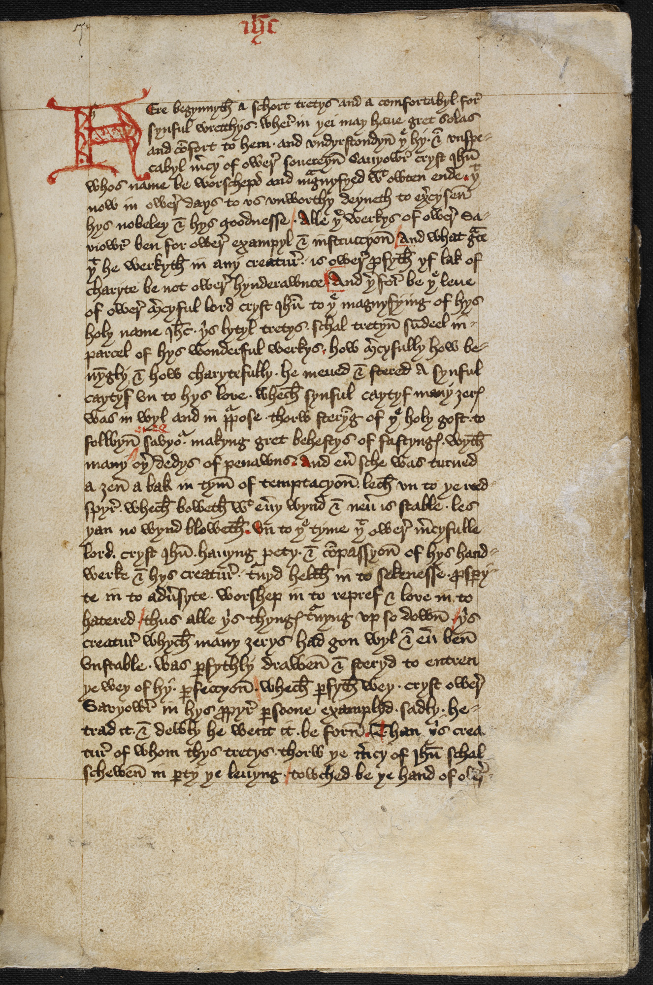 The Book of Margery Kempe, the earliest autobiography in English (Add MS 61823) (c) British Library Board