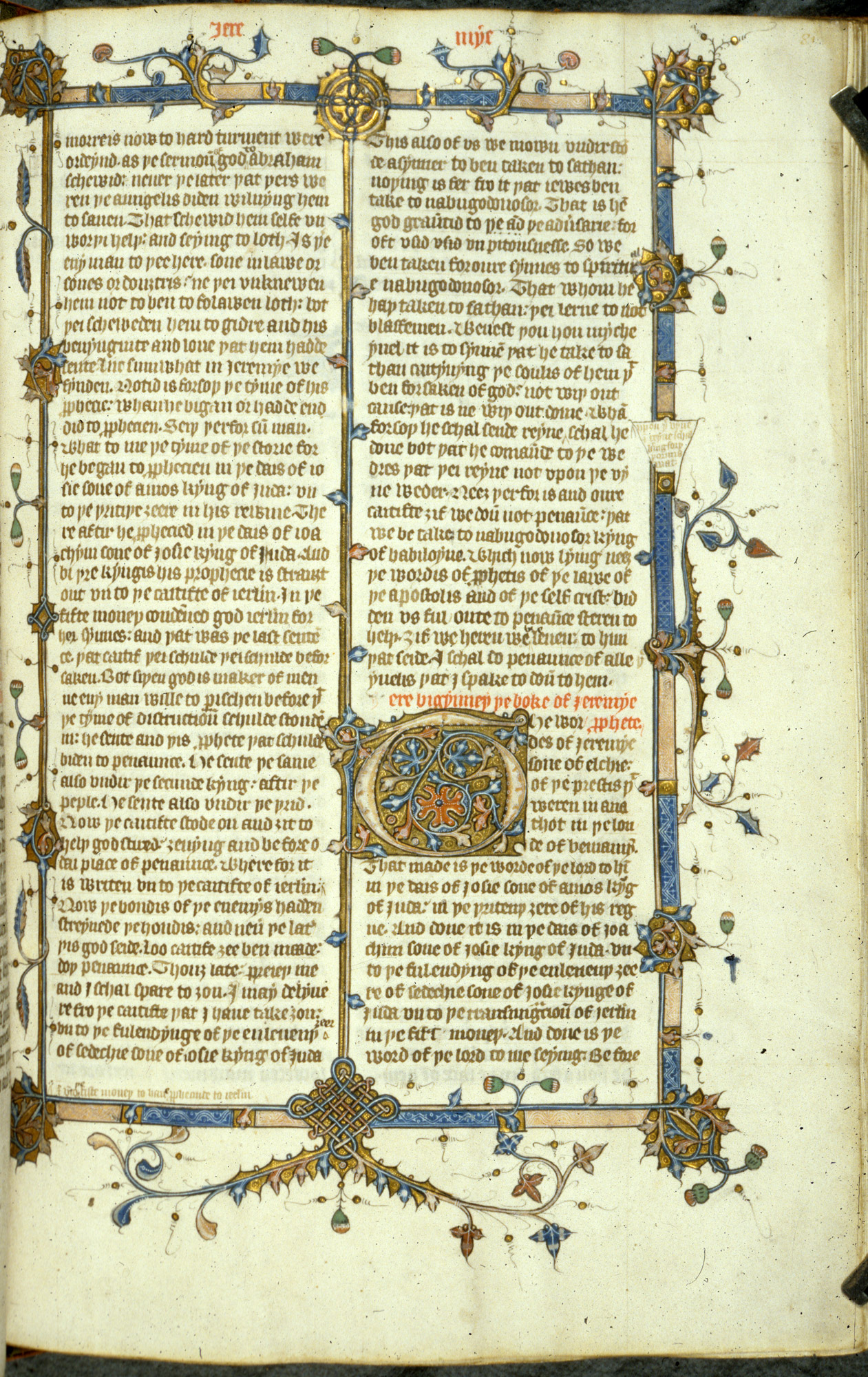 The 'Wycliffite Bible', the first complete translation of the Bible in the English language (Egerton MS 617) (c) British Library Board