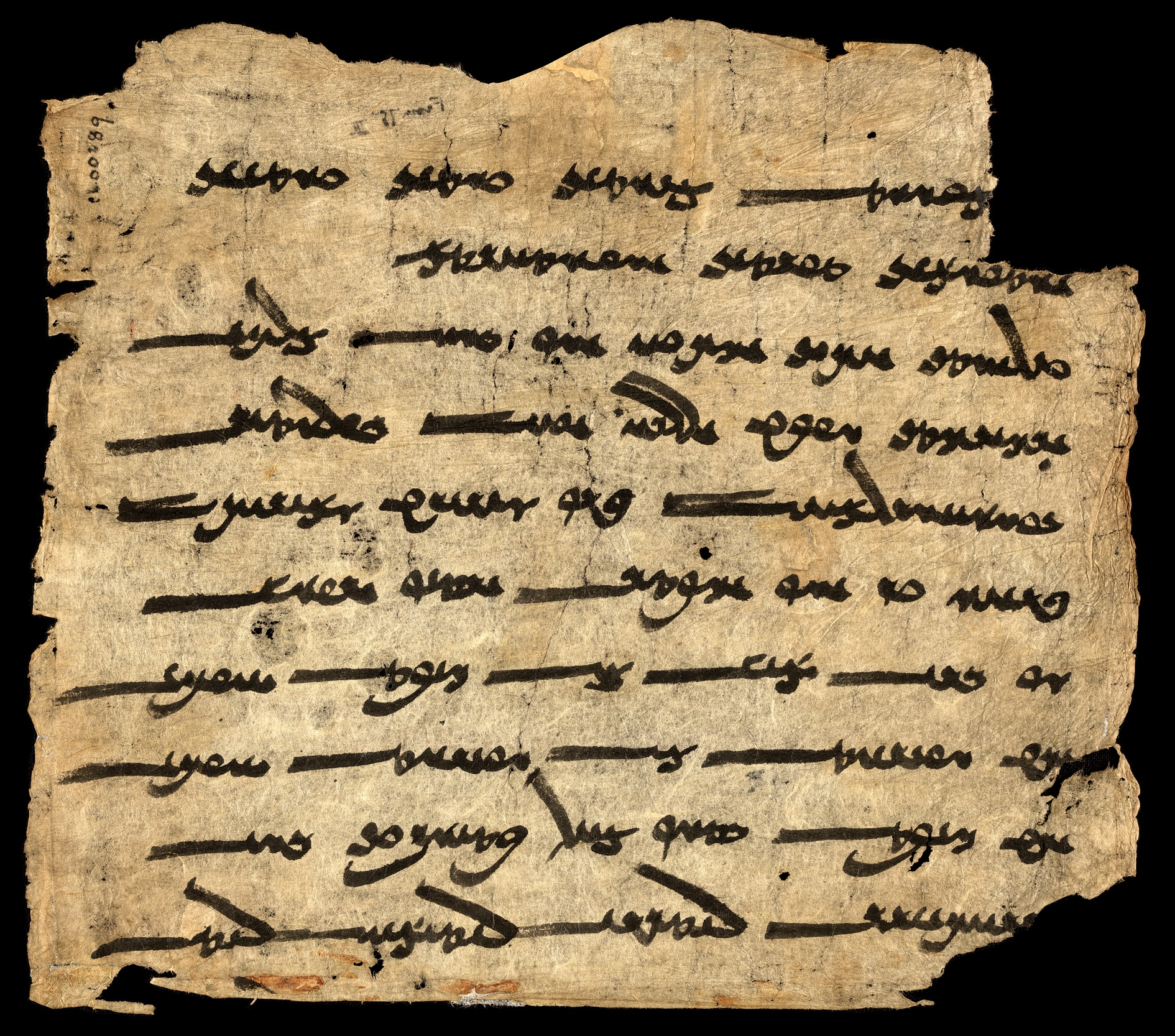 A copy of the world's oldest Zoroastrian manuscript, the Ashem Vohu, dating from the 9th century. Copyright: British Library Board