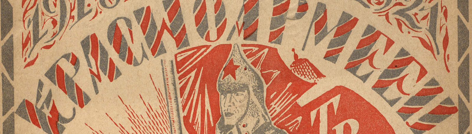 Reporting the Russian Revolution – The British Library - The British