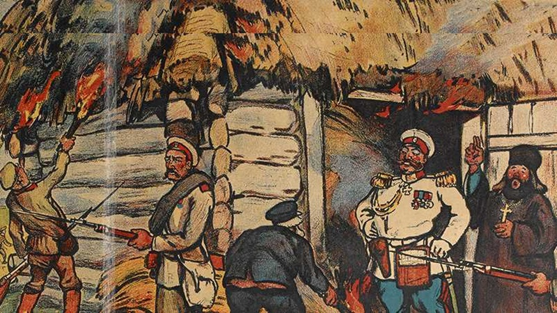 Violence and terror in the Russian Revolution
