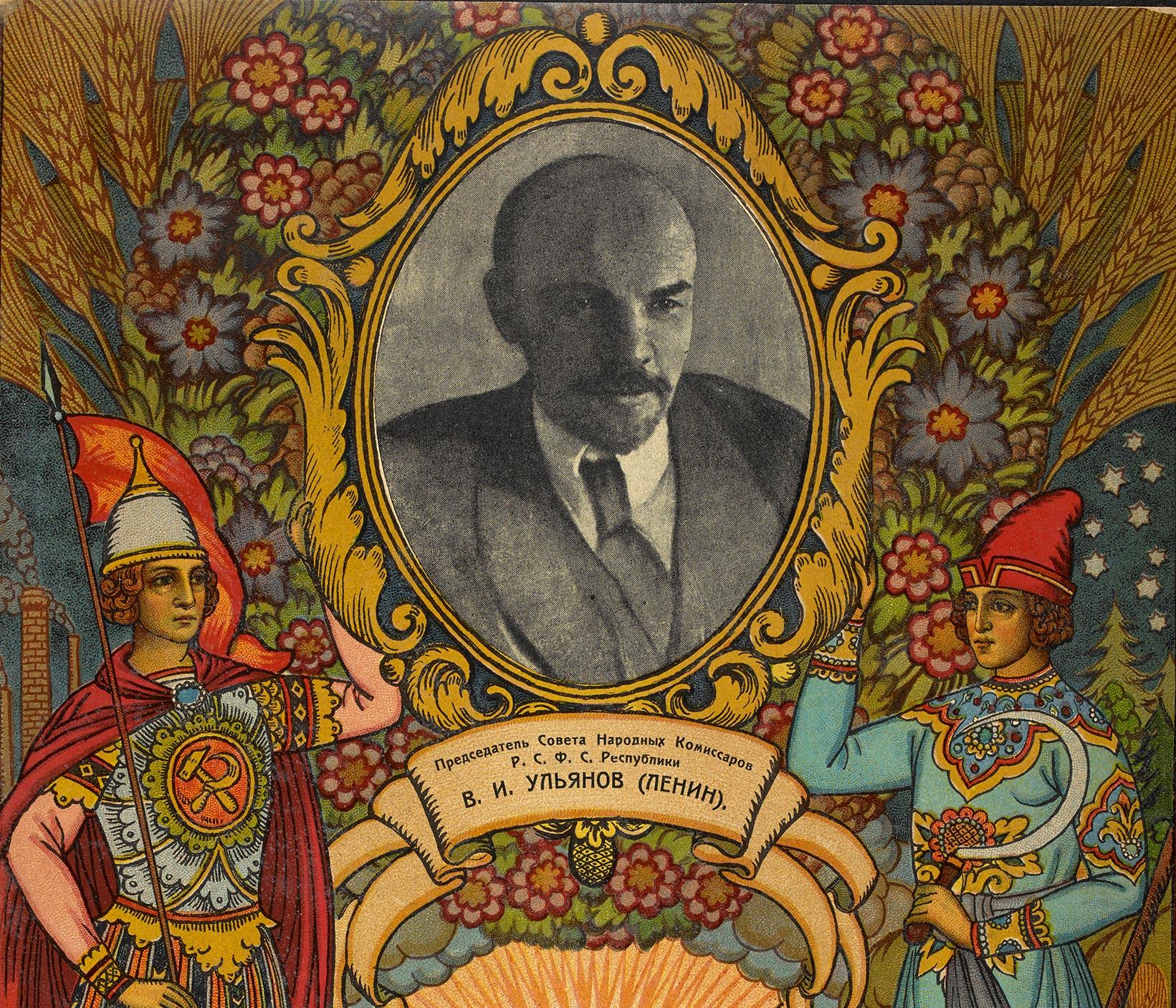 Lenin calendar