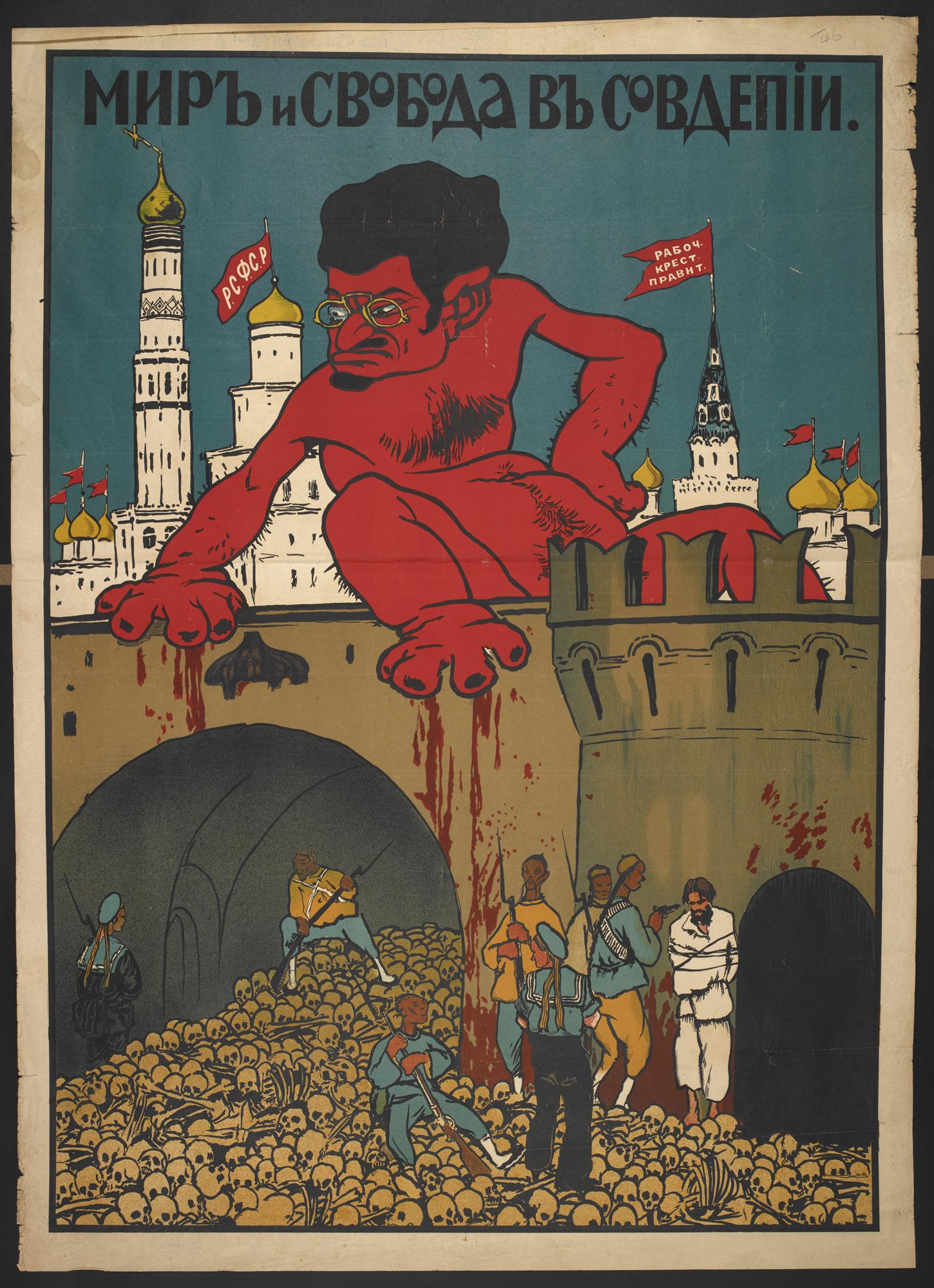 Russian Civil War Cool Art Hd