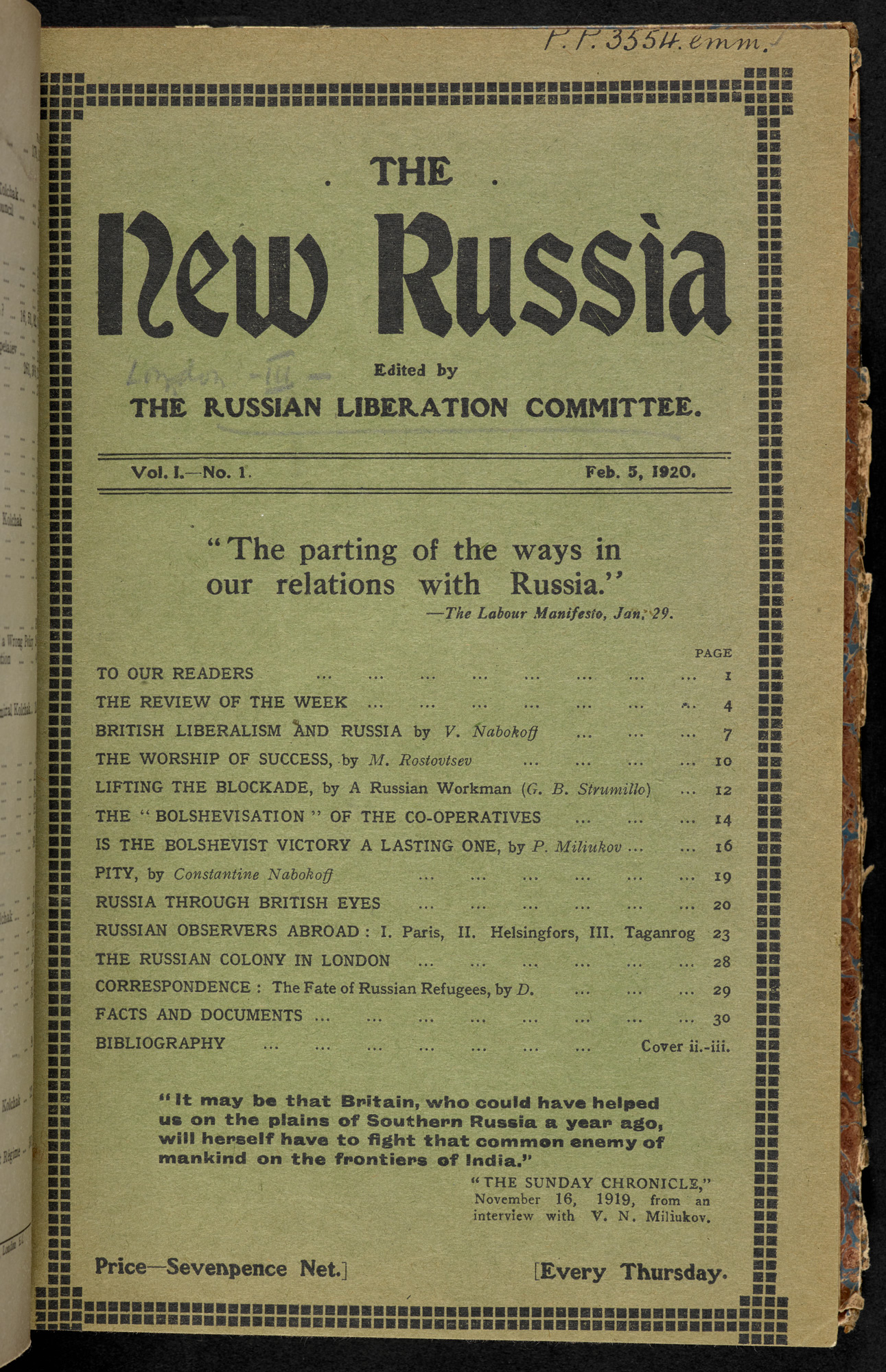The New Russia, Vol. 1, no. 1
