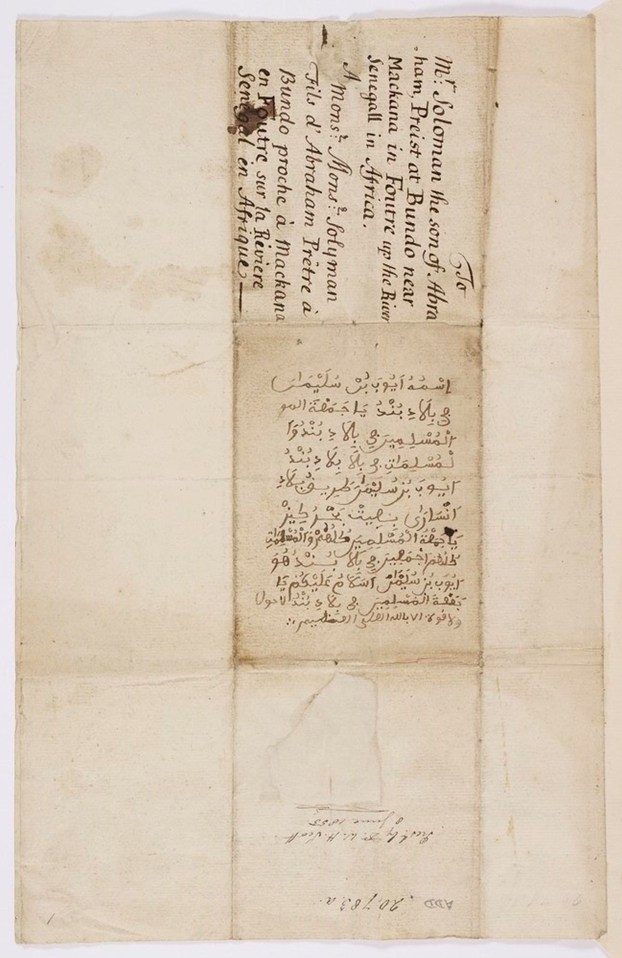 Letter written by Ayuba Suleiman Diallo probably while enslaved in Maryland, 1731-33