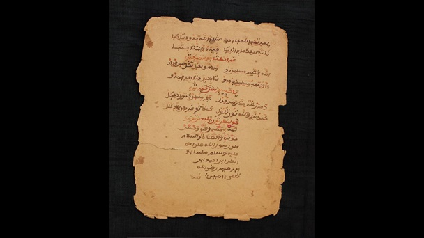 Image of a 19th-century religious poem in the Fulfulde language is by the Muslim poet, scholar and educator Naana Asmaa'u (1793–1864).