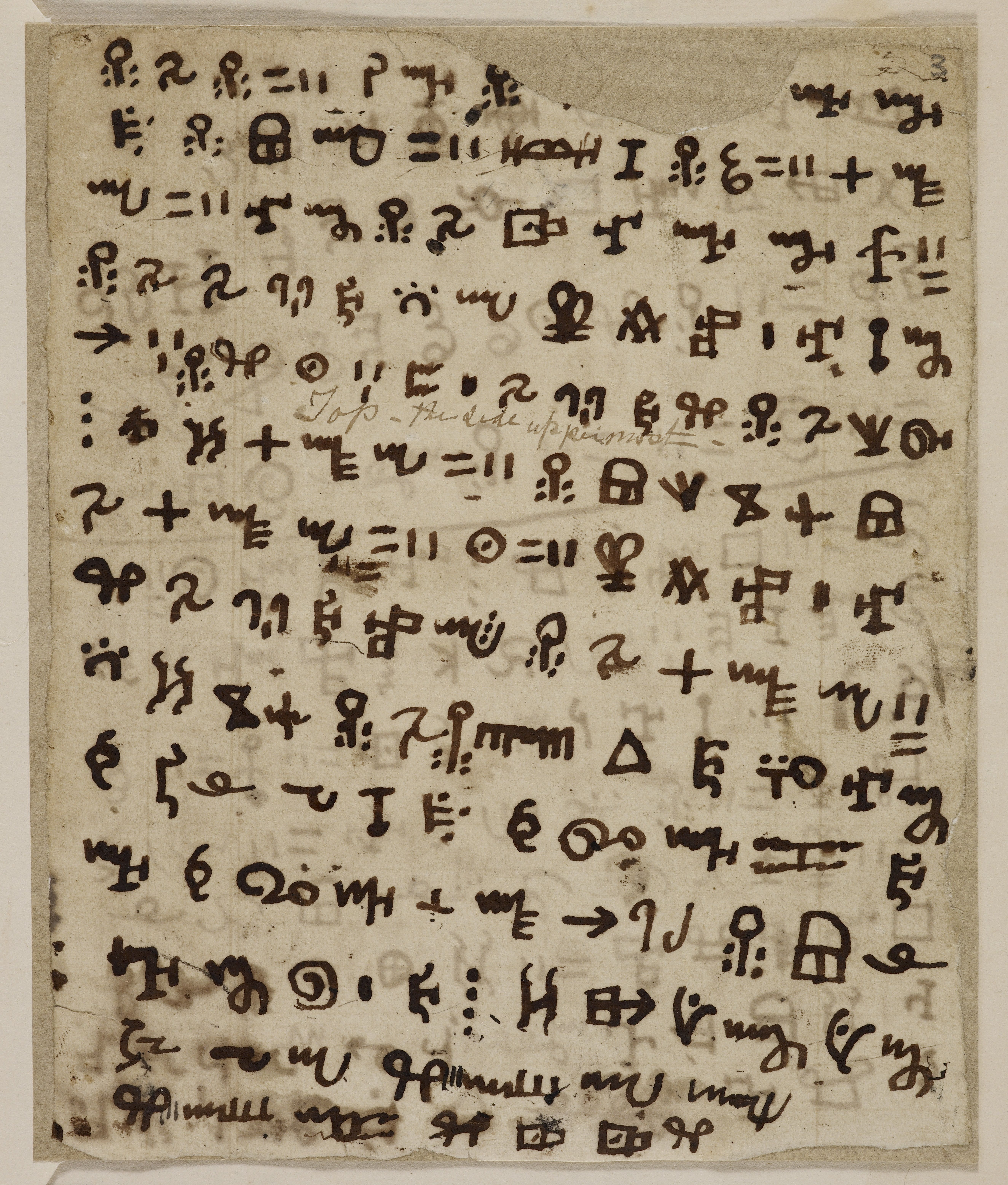This document is written in the Vai script of Liberia, invented in the early 19th century. This manuscript features in the British Library's 'West Africa: Word, Symbol, Song' exhibition