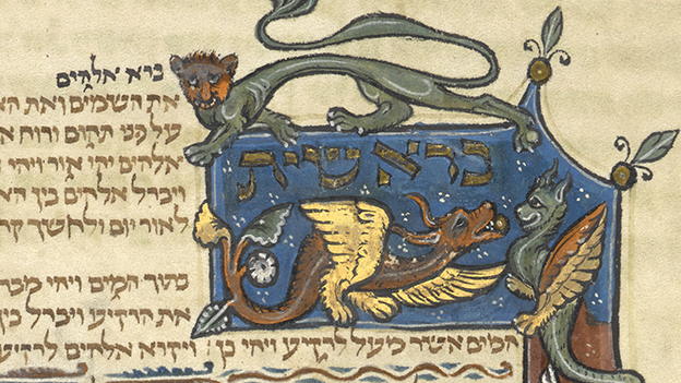 Digitised Hebrew Manuscripts