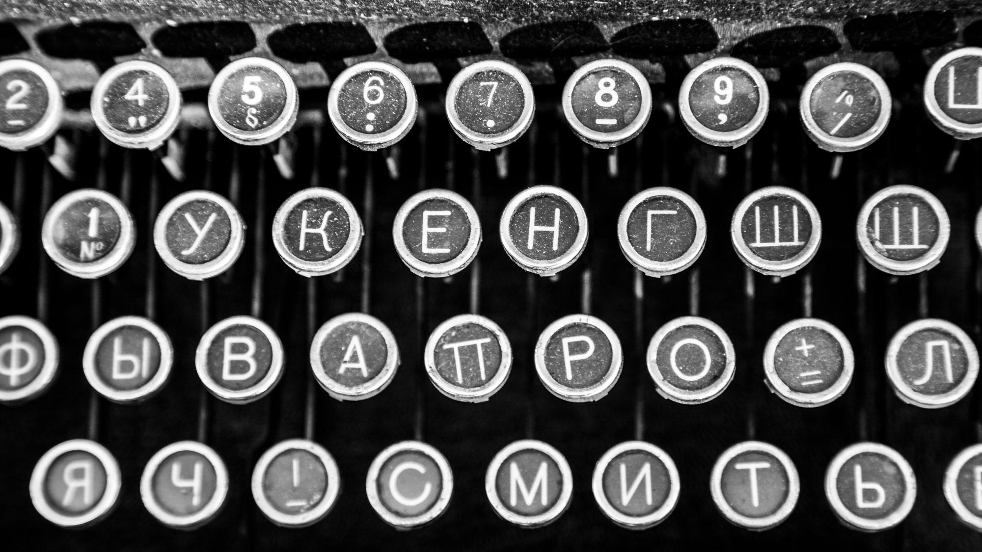 Russian Literature and the Revolution,  Credit: iStock.com