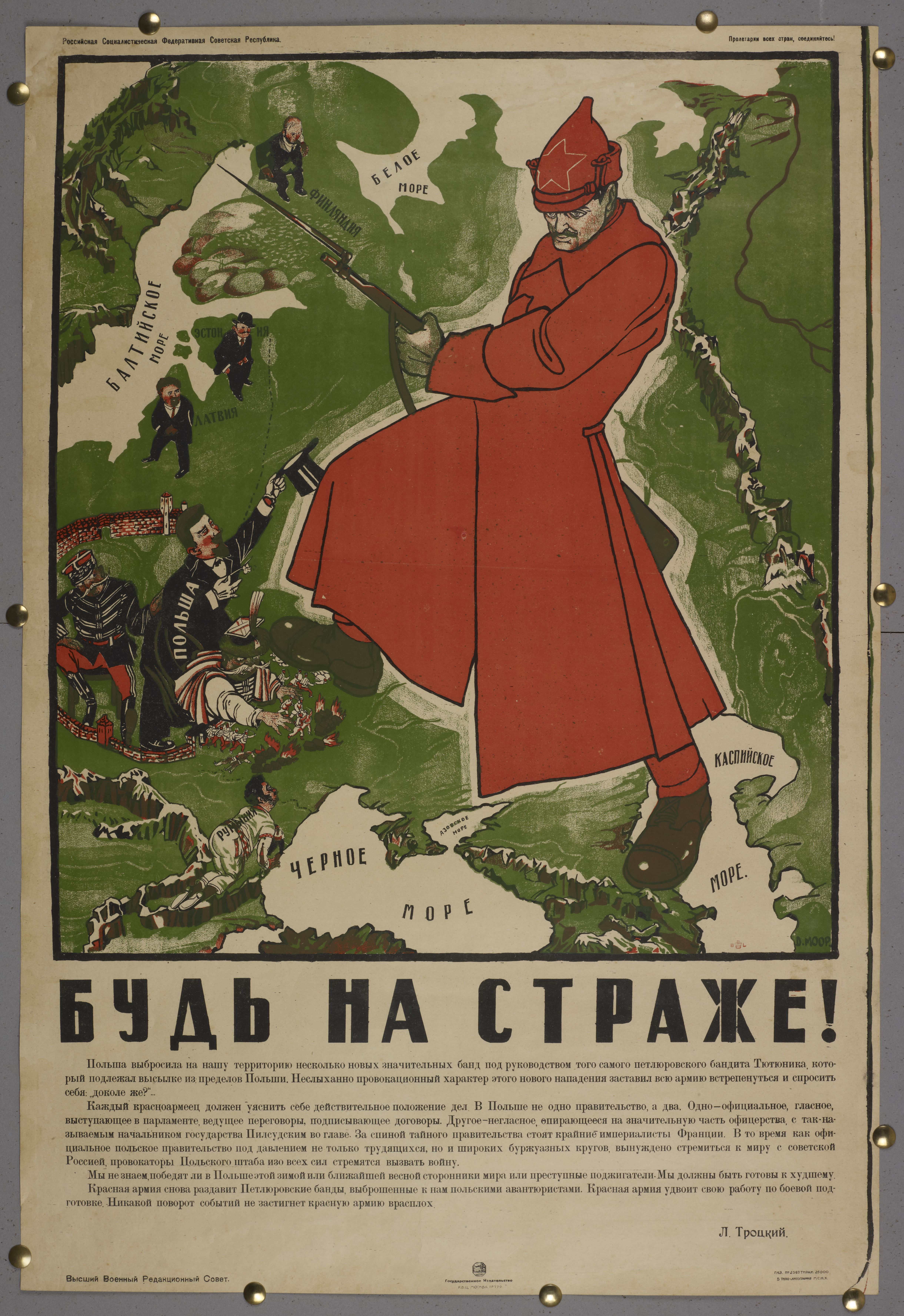 How did the Russian Revolution change world history?