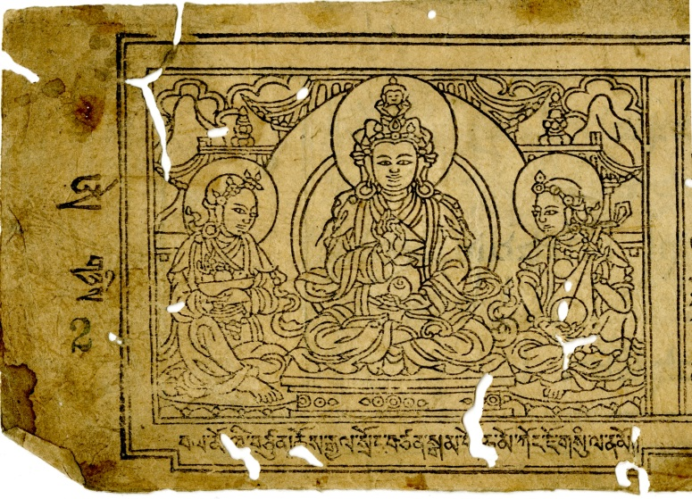 Tibetan Emperor Songtsen Gampo with Queens Wencheng and Bhrikuti in Mani Kabum, (British Library, Tib CC.125)